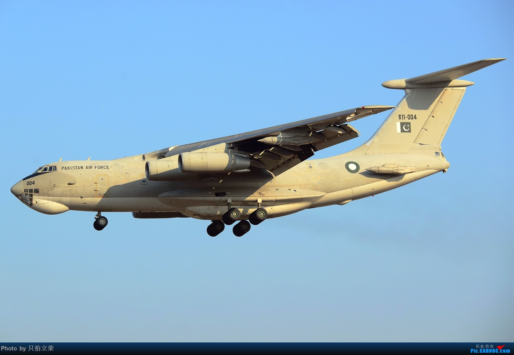 Re:[原创]湖南飞友会-难得好天气巴铁伊尔-78再访长沙! ILYUSHIN IL-78 R11-004 中国长沙黄花国际机场