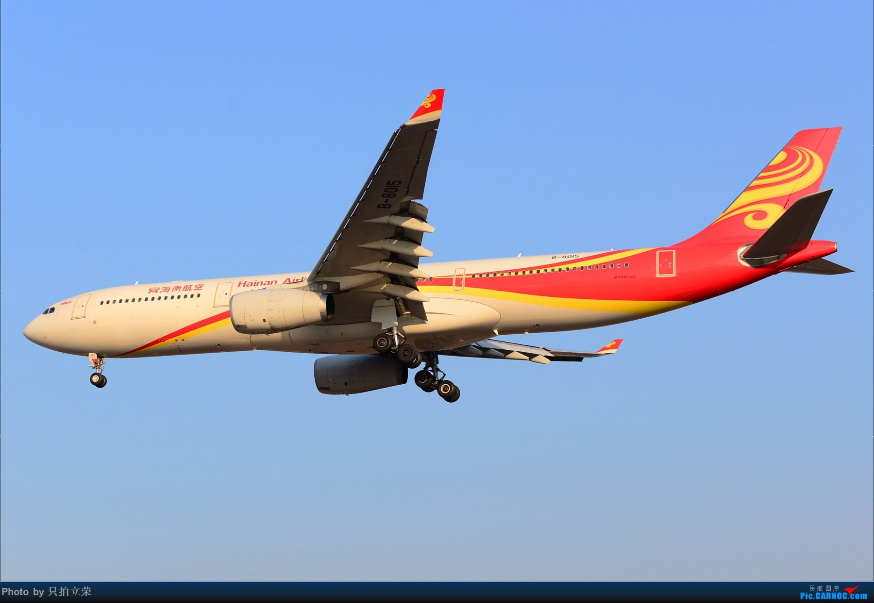 Re:[原创]湖南飞友会-难得好天气巴铁伊尔-78再访长沙! AIRBUS A330-300 B-8015 中国长沙黄花国际机场