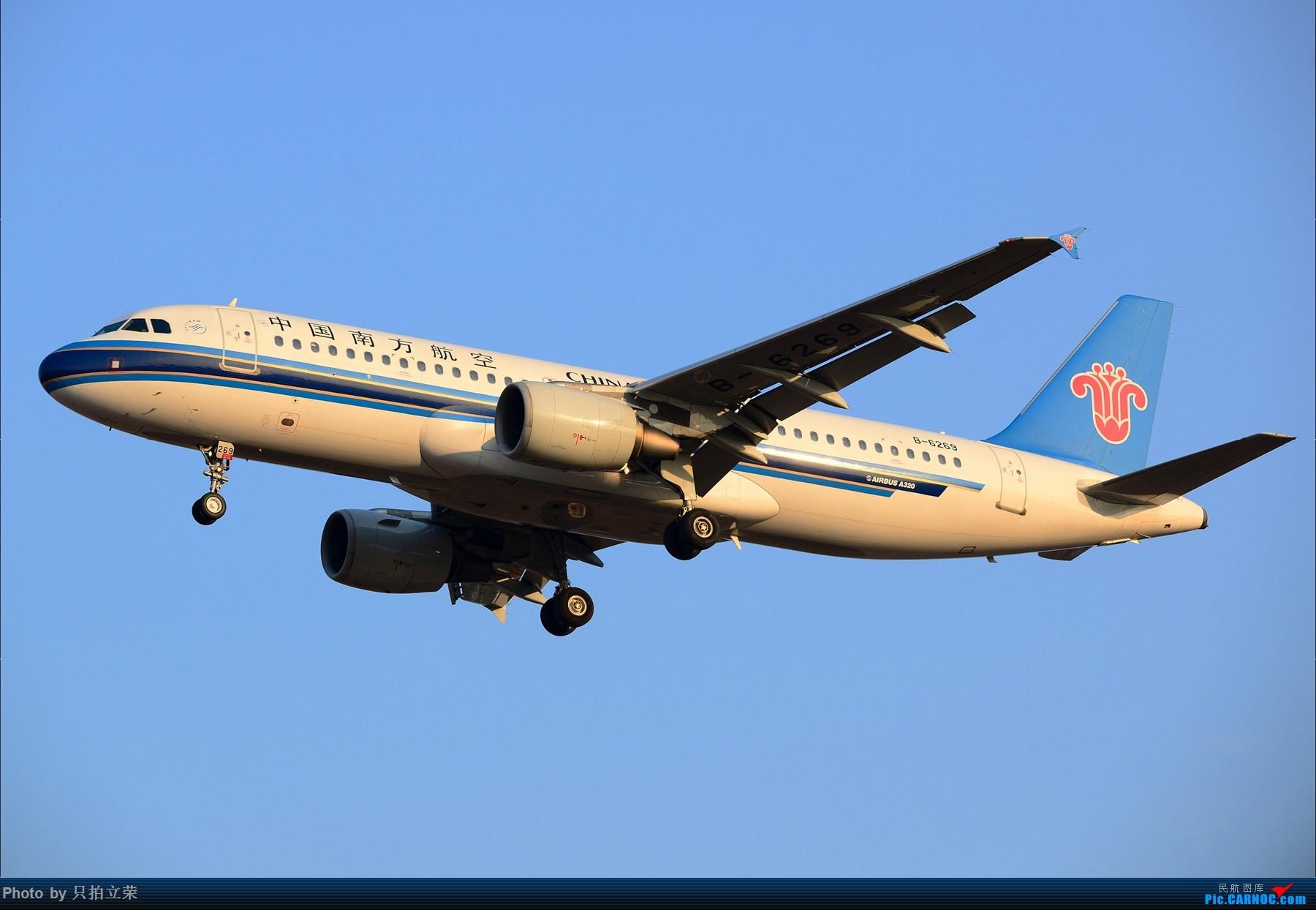 Re:[原创]湖南飞友会-难得好天气巴铁伊尔-78再访长沙! AIRBUS A320-200 B-6269 中国长沙黄花国际机场