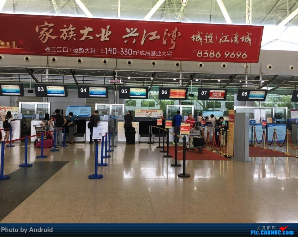 [原创]【宁波飞友会】Steve游记(48) 用香港进入许可经香港前往广东 MU509 上海浦东-香港 一次折腾的旅行(已更新完毕)