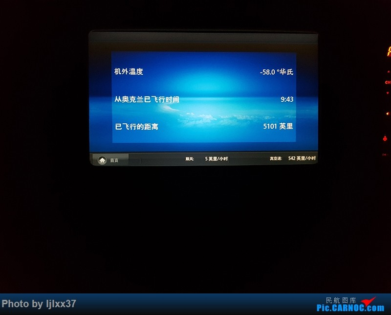 Re:[原创][Travis游记7] 失望至极的体验 四川航空AKL-CTU