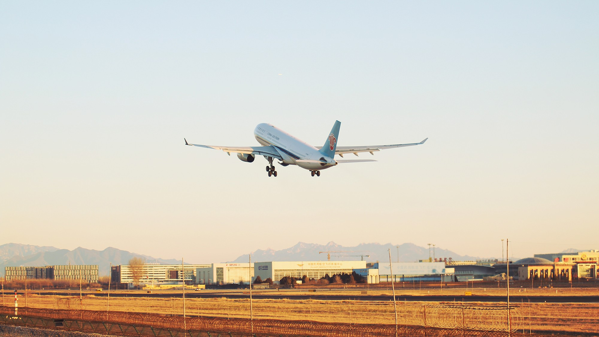 Re:[原创]河北人为拍机而首都机场2日游虽常规但值得纪念(36L) AIRBUS A330-200 B-6056 首都机场