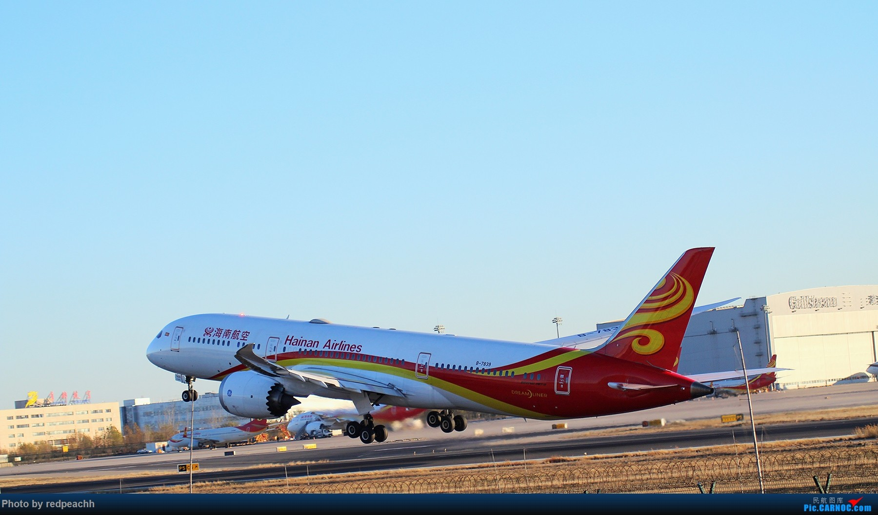 Re:[原创]河北人为拍机而首都机场2日游虽常规但值得纪念(36L) BOEING 787-9 B-7839 中国北京首都国际机场