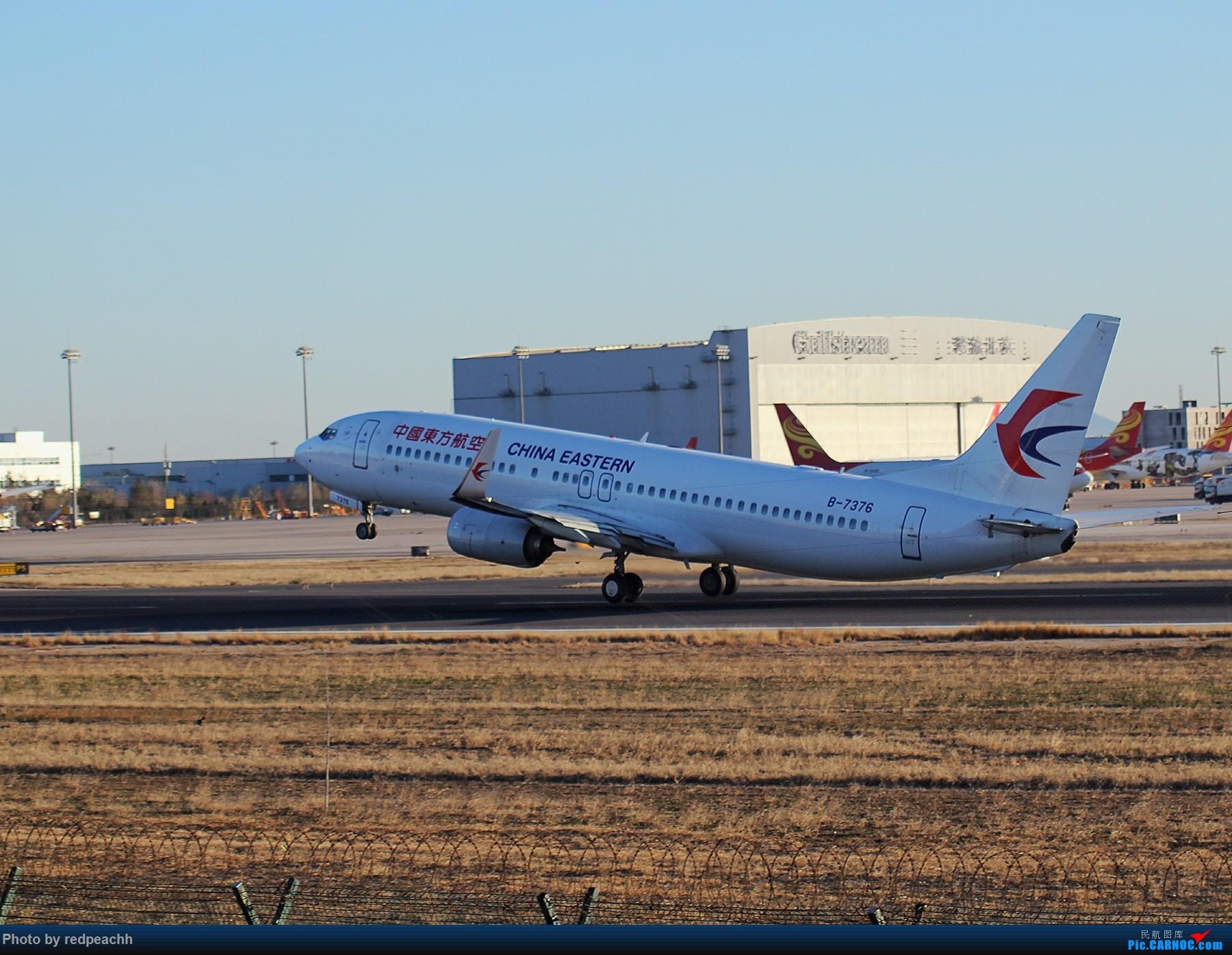 Re:[原创]河北人为拍机而首都机场2日游虽常规但值得纪念(36L) BOEING 737-800 B-7379 中国北京首都国际机场