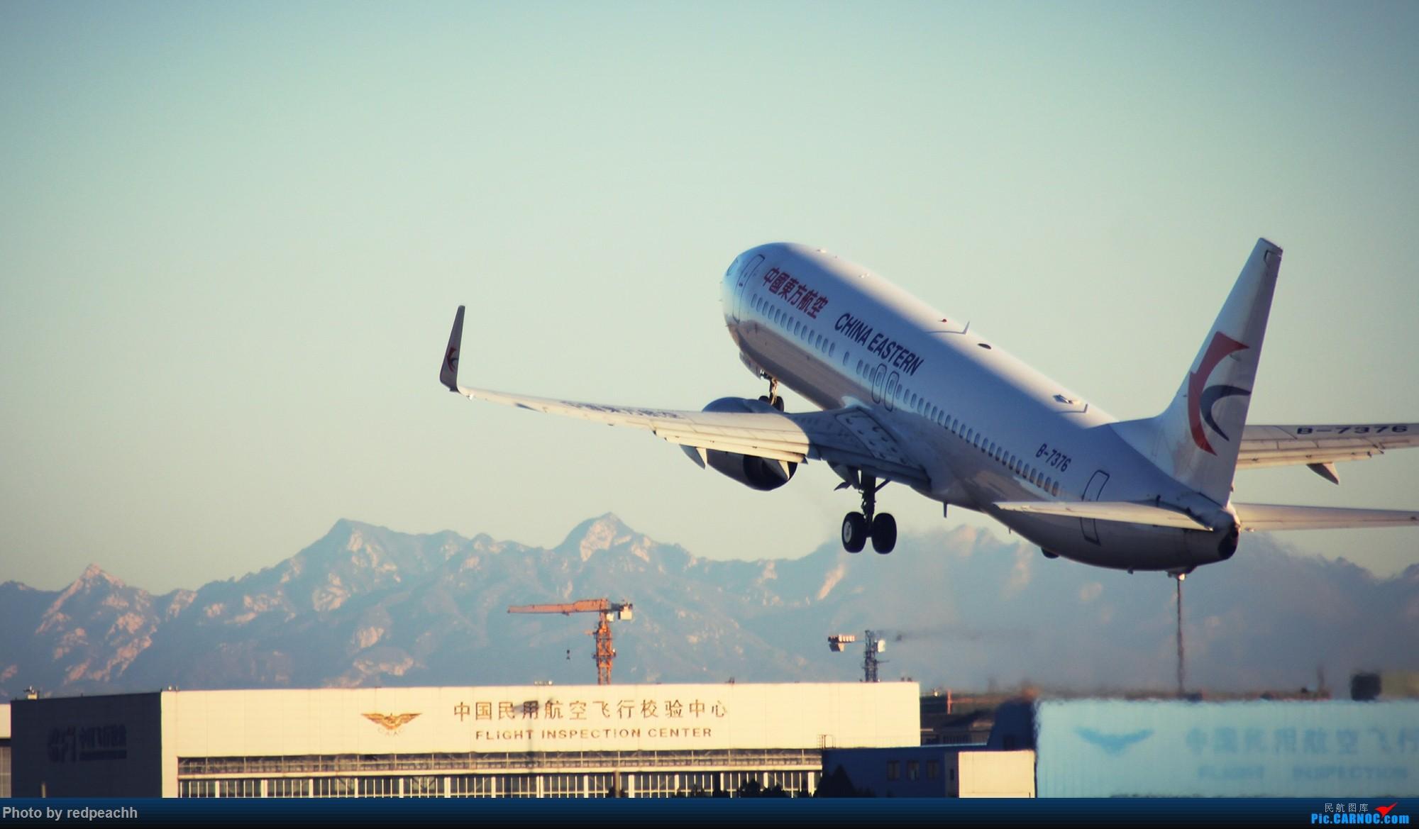 Re:[原创]河北人为拍机而首都机场2日游虽常规但值得纪念(36L) BOEING 737-800 B-7376 中国北京首都国际机场
