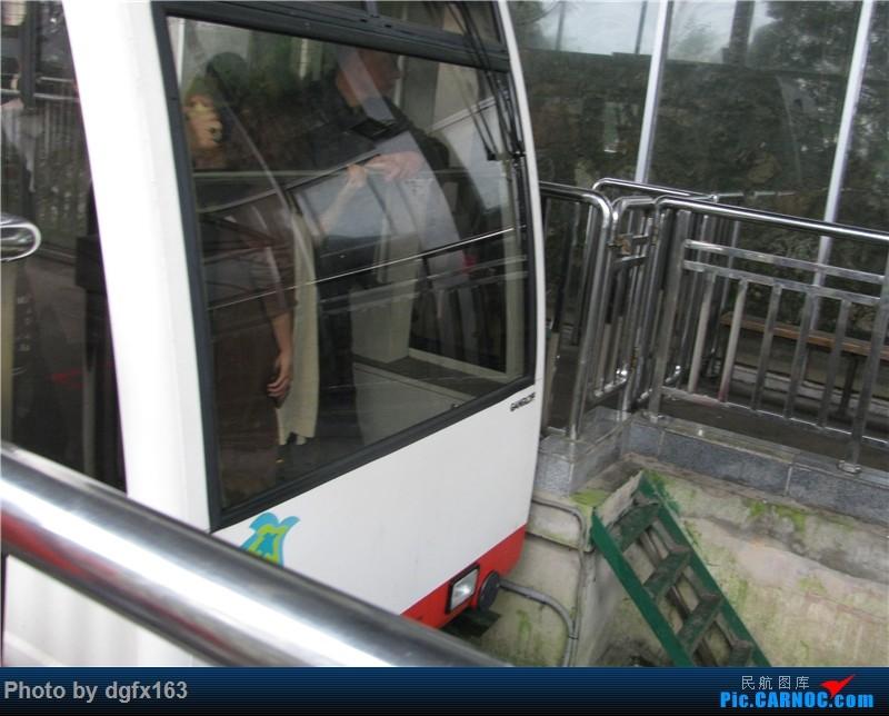 Re:[原创]【dgfx163的游记(19)】中国南方航空 北京PEK-大连DLC CZ6128 坐过的飞机,不同的航线,感怀庐山之美景,不忘回家之路。