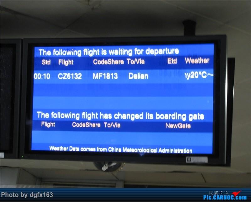 Re:[原创]【dgfx163的游记(19)】中国南方航空 北京PEK-大连DLC CZ6132 坐过的飞机,不同的航线,感怀庐山之美景,不忘回家之路。 AIRBUS A321-200 B-2285 中国北京首都国际机场