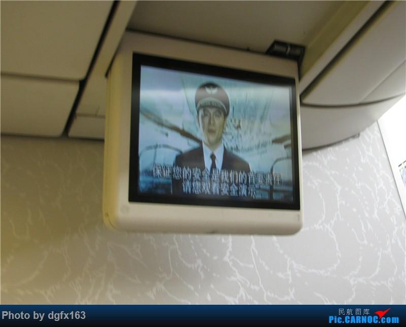 Re:[原创]【dgfx163的游记(19)】中国南方航空 北京PEK-大连DLC CZ6132 坐过的飞机,不同的航线,感怀庐山之美景,不忘回家之路。