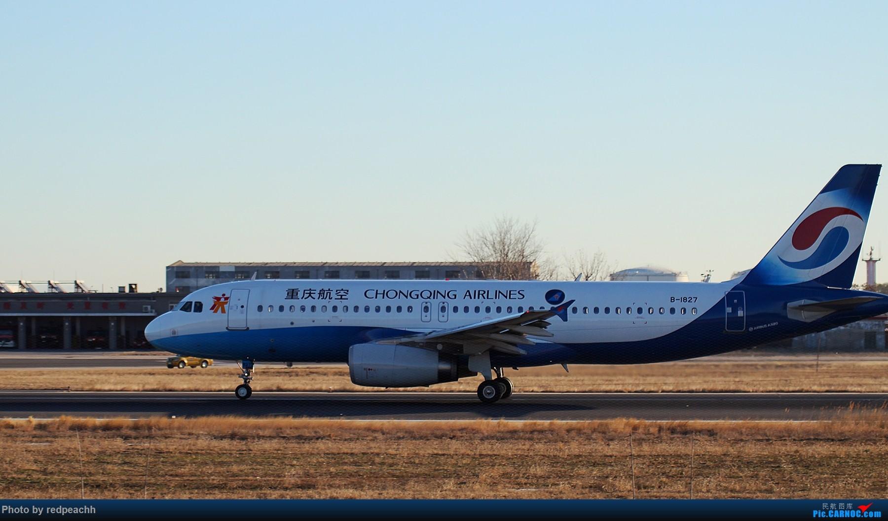 Re:[原创](持续更新)河北人为拍机而首都机场2日游(杨二营、八卦台)虽均为常规货但值得纪念(36L) AIRBUS A320-200 B-1827 中国北京首都国际机场