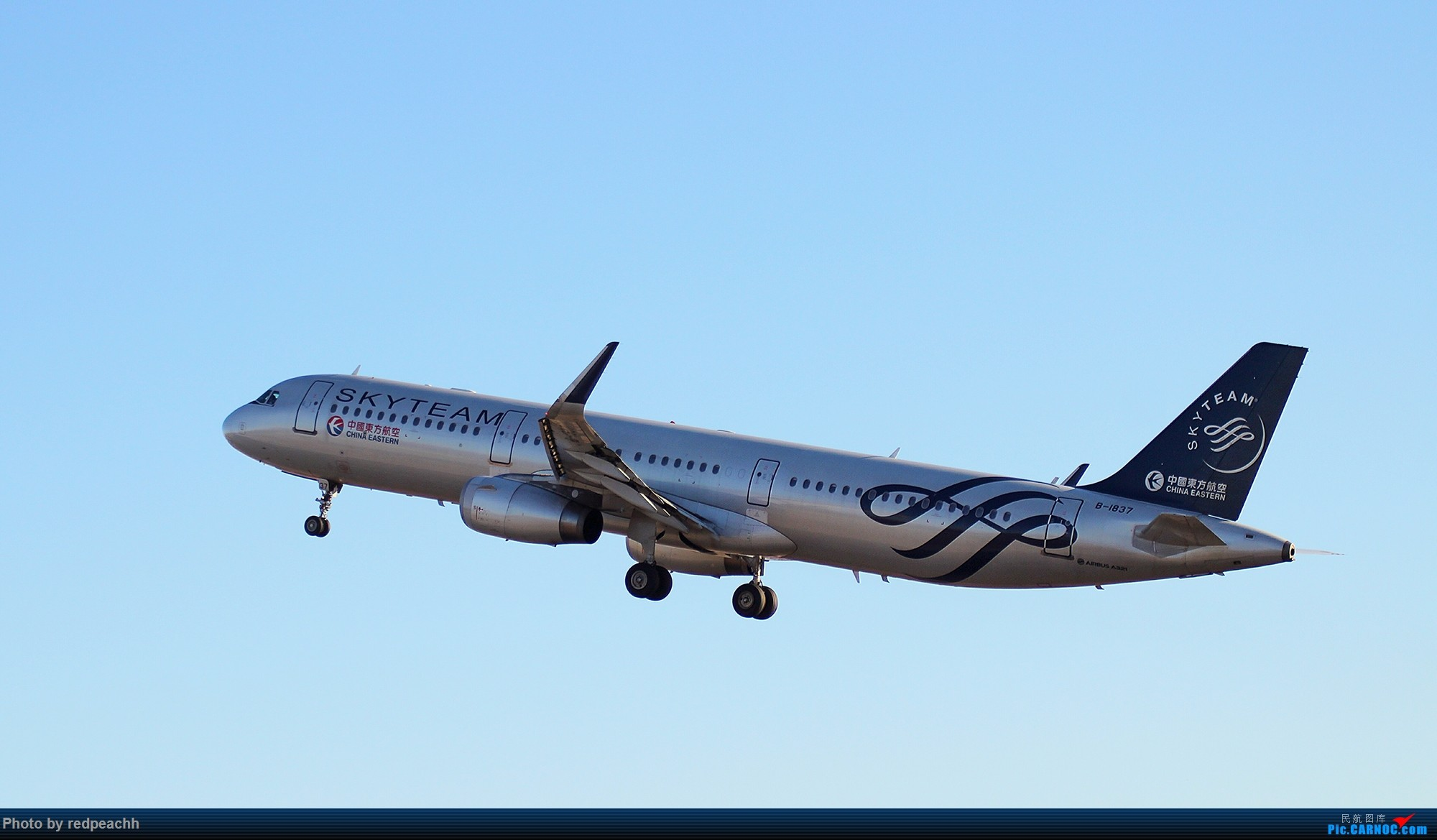 Re:[原创](持续更新)河北人为拍机而首都机场2日游(杨二营、八卦台)虽均为常规货但值得纪念(36L) AIRBUS A321-200 B-1837 中国北京首都国际机场