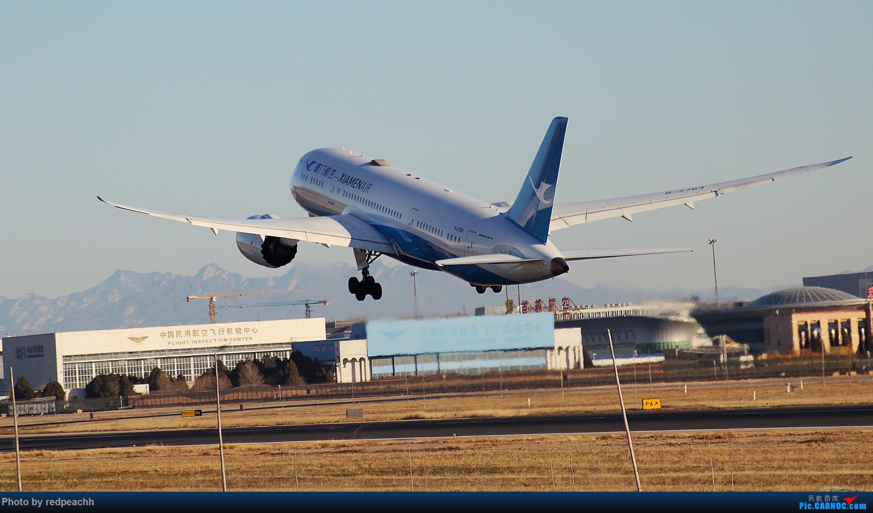 Re:[原创](持续更新)河北人为拍机而首都机场2日游(杨二营、八卦台)虽均为常规货但值得纪念(36L) BOEING 787-8 B-2763 中国北京首都国际机场