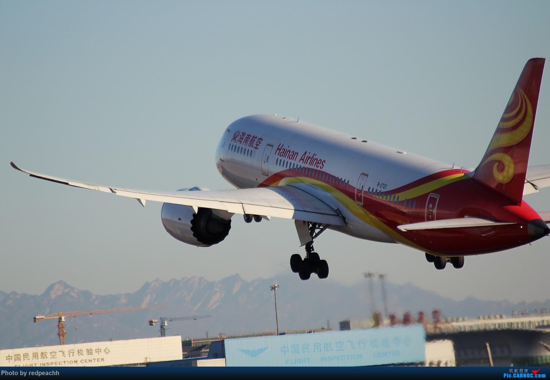 Re:[原创](持续更新)河北人为拍机而首都机场2日游(杨二营、八卦台)虽均为常规货但值得纪念(36L) BOEING 787-8 B-2723 中国北京首都国际机场