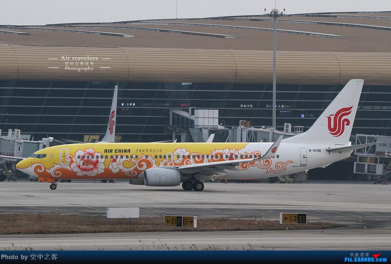 Re:[原创][霸都打机队-空中之客发布]北区土坡 水泥天再拍一次桥机场的窄体 BOEING 737-800 B-5198 合肥新桥国际机场