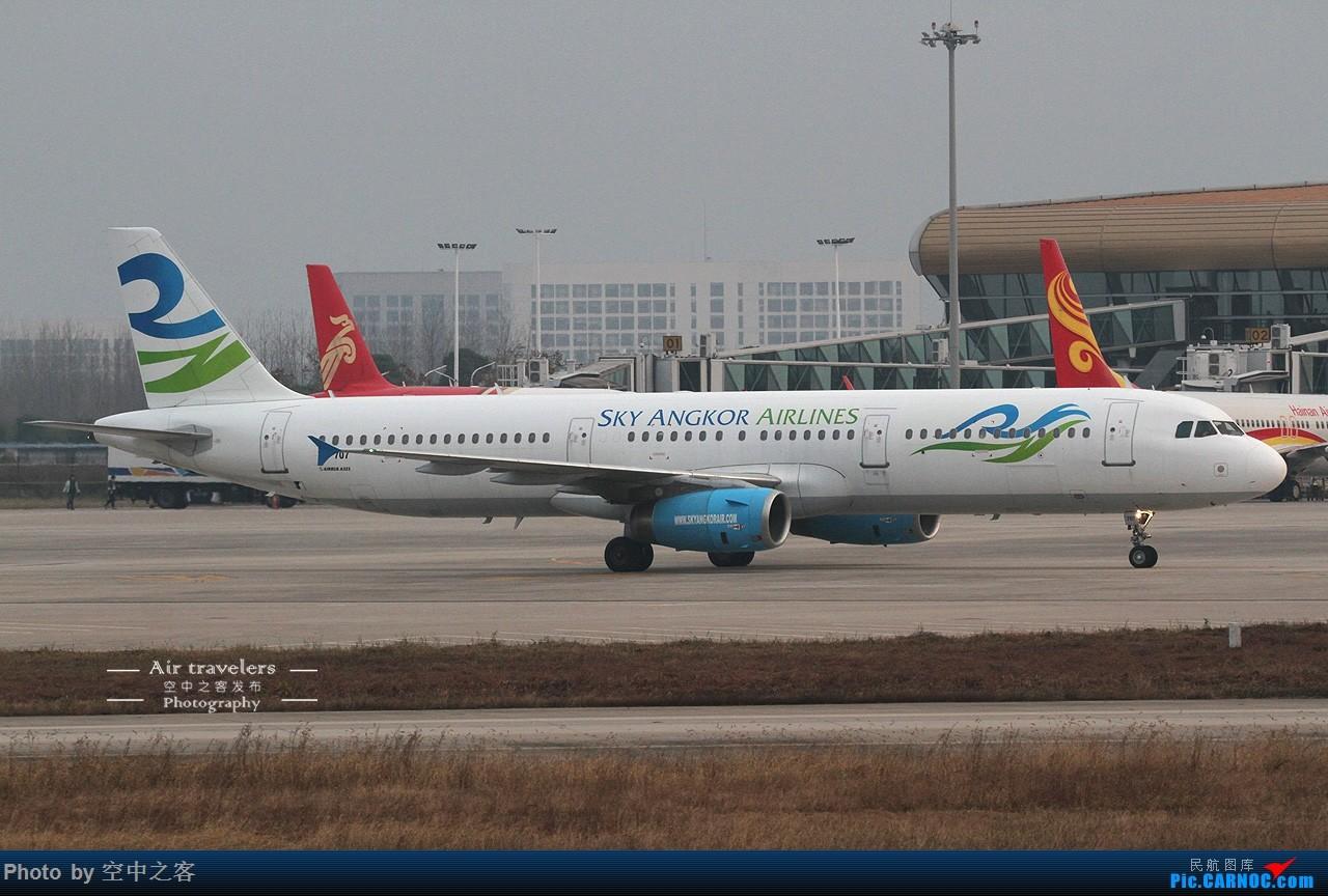 Re:[原创][霸都打机队-空中之客发布]北区土坡 水泥天再拍一次桥机场的窄体 AIRBUS A321 XU-707 合肥新桥国际机场