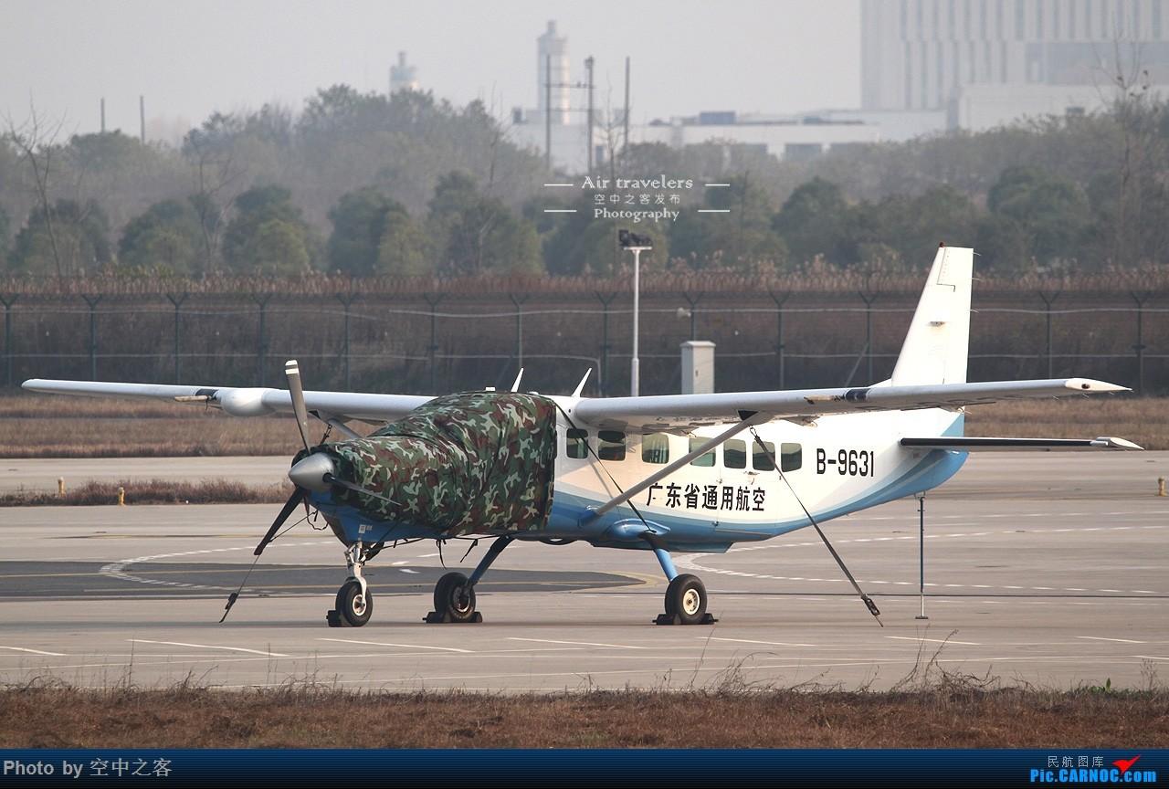 Re:[原创][霸都打机队-空中之客发布]北区土坡 水泥天再拍一次桥机场的窄体 CESSNA 208B GRAND CARAVAN B-9631 合肥新桥国际机场