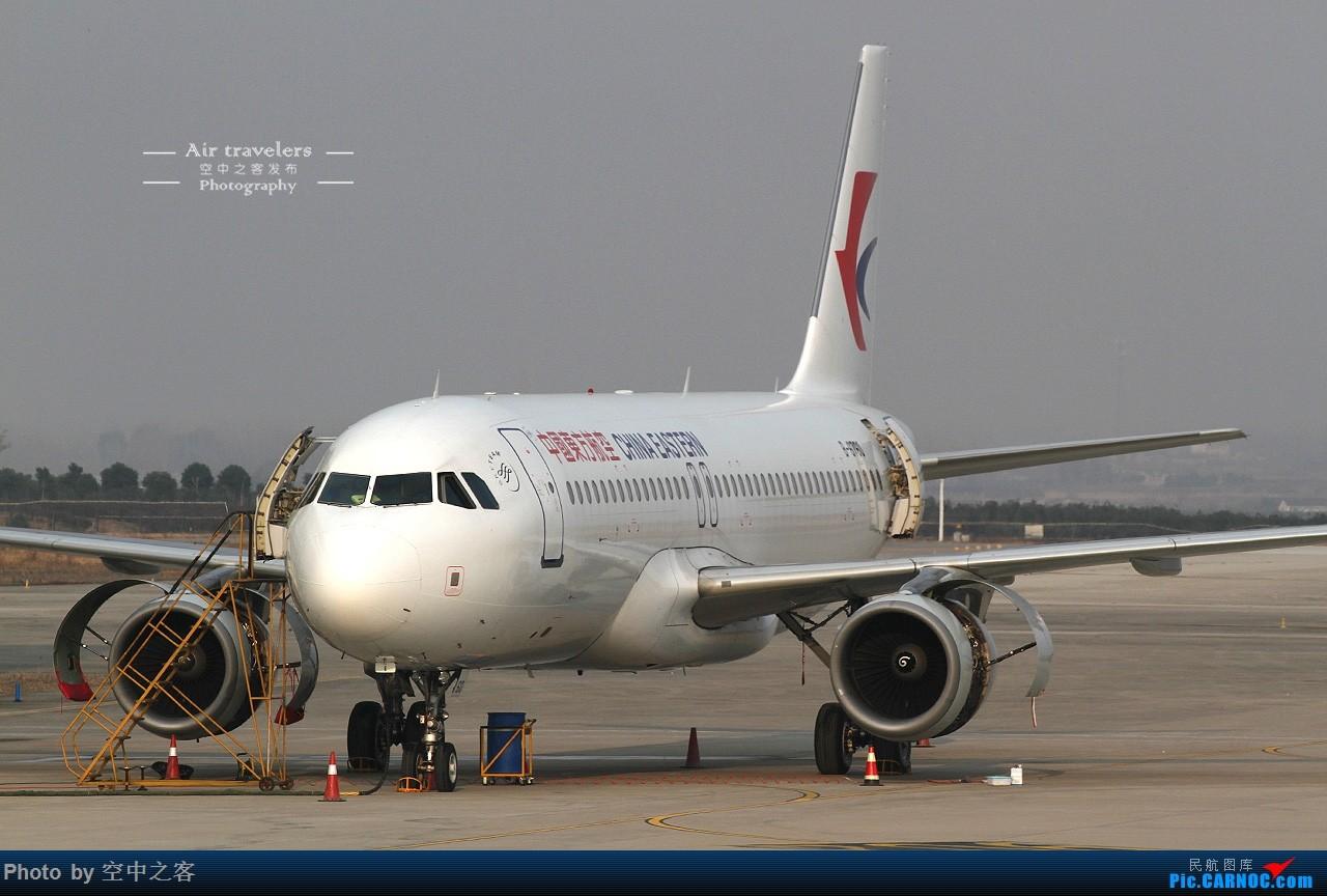 Re:[原创][霸都打机队-空中之客发布]北区土坡 水泥天再拍一次桥机场的窄体 AIRBUS A320-200 B-6760 合肥新桥国际机场
