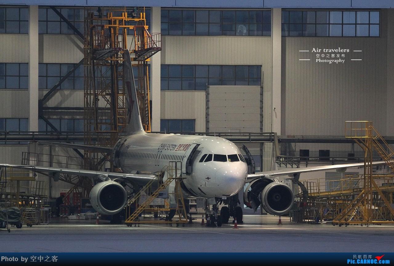 Re:[原创][霸都打机队-空中之客发布]北区土坡 水泥天再拍一次桥机场的窄体 AIRBUS A320-200 B-6002 合肥新桥国际机场