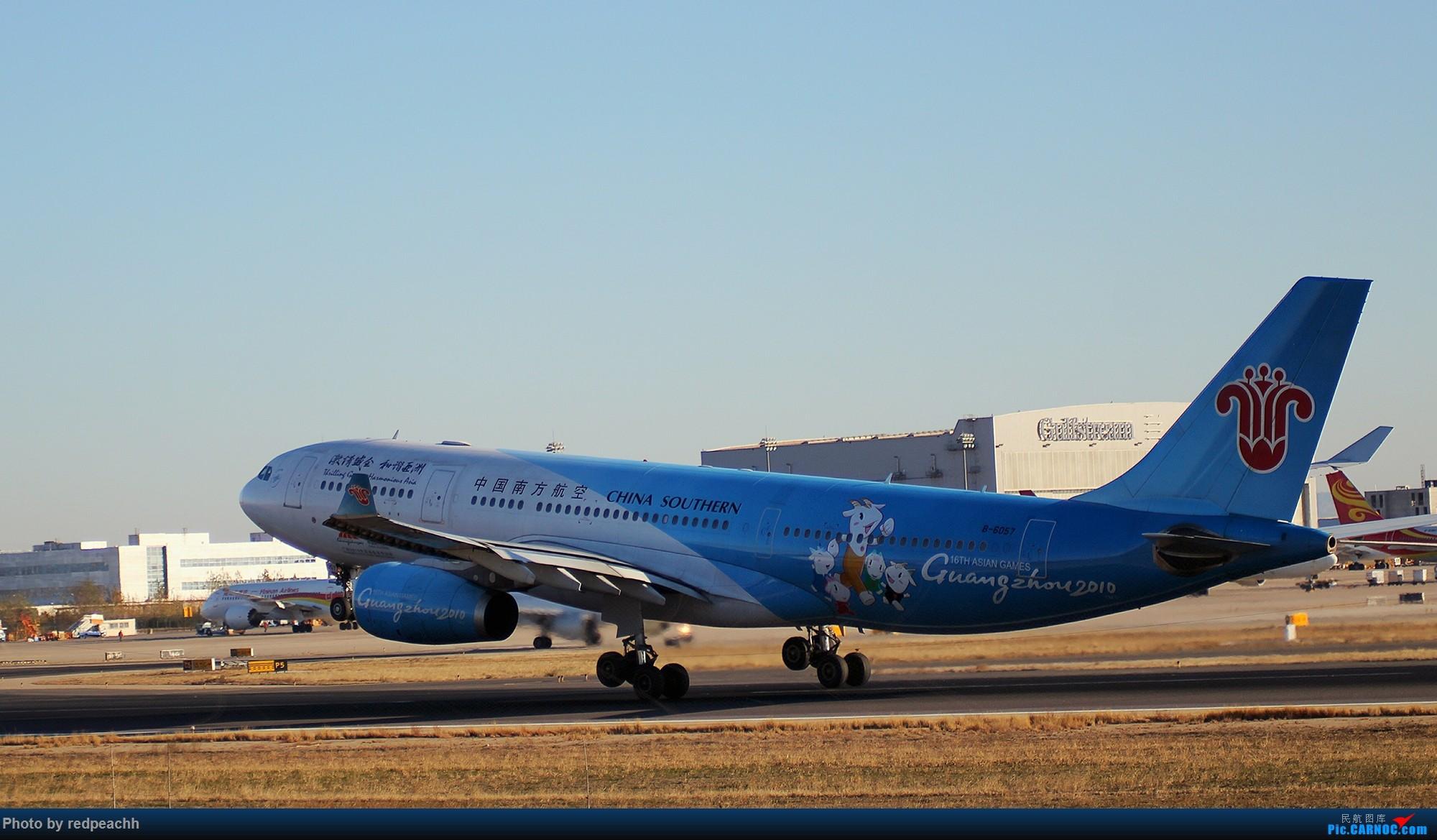 Re:[原创](持续更新)河北人为拍机而首都机场2日游(杨二营、八卦台)虽均为常规货但值得纪念(36L) AIRBUS A330-200 B-6057 中国北京首都国际机场