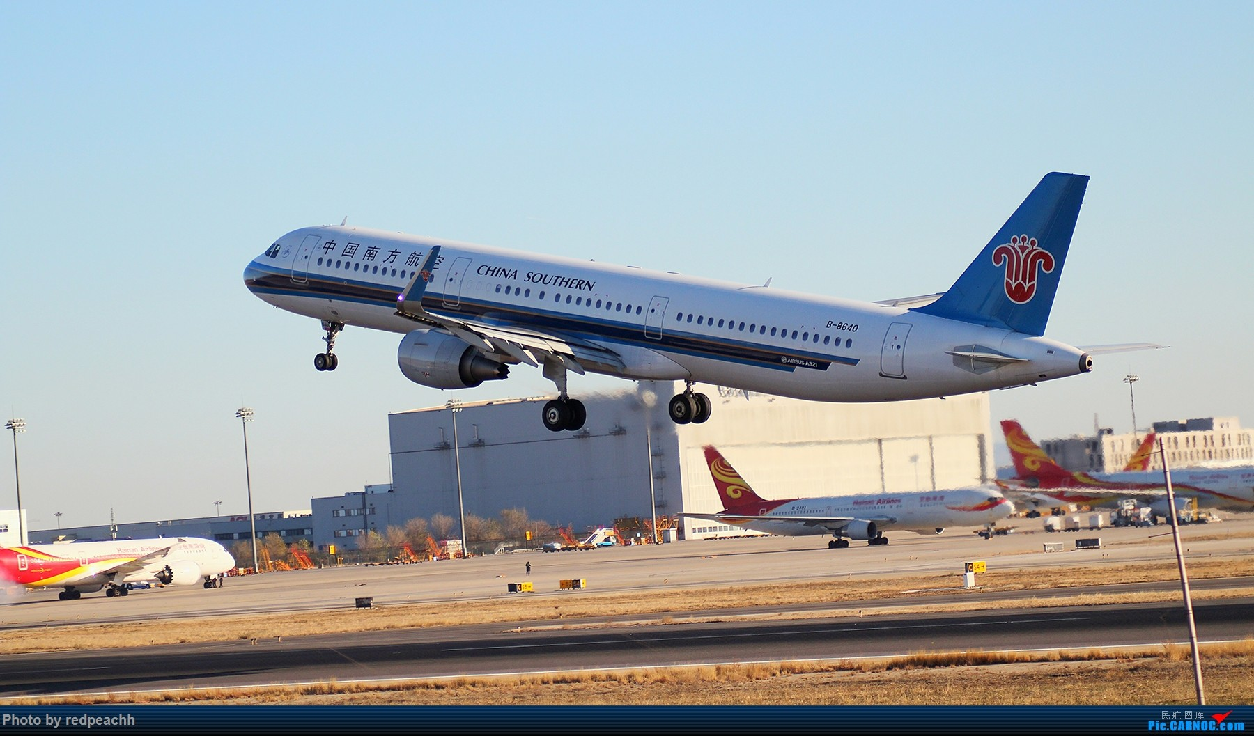 Re:[原创](持续更新)河北人为拍机而首都机场2日游(杨二营、八卦台)虽均为常规货但值得纪念(36L) AIRBUS A321-200 B-8640 中国北京首都国际机场
