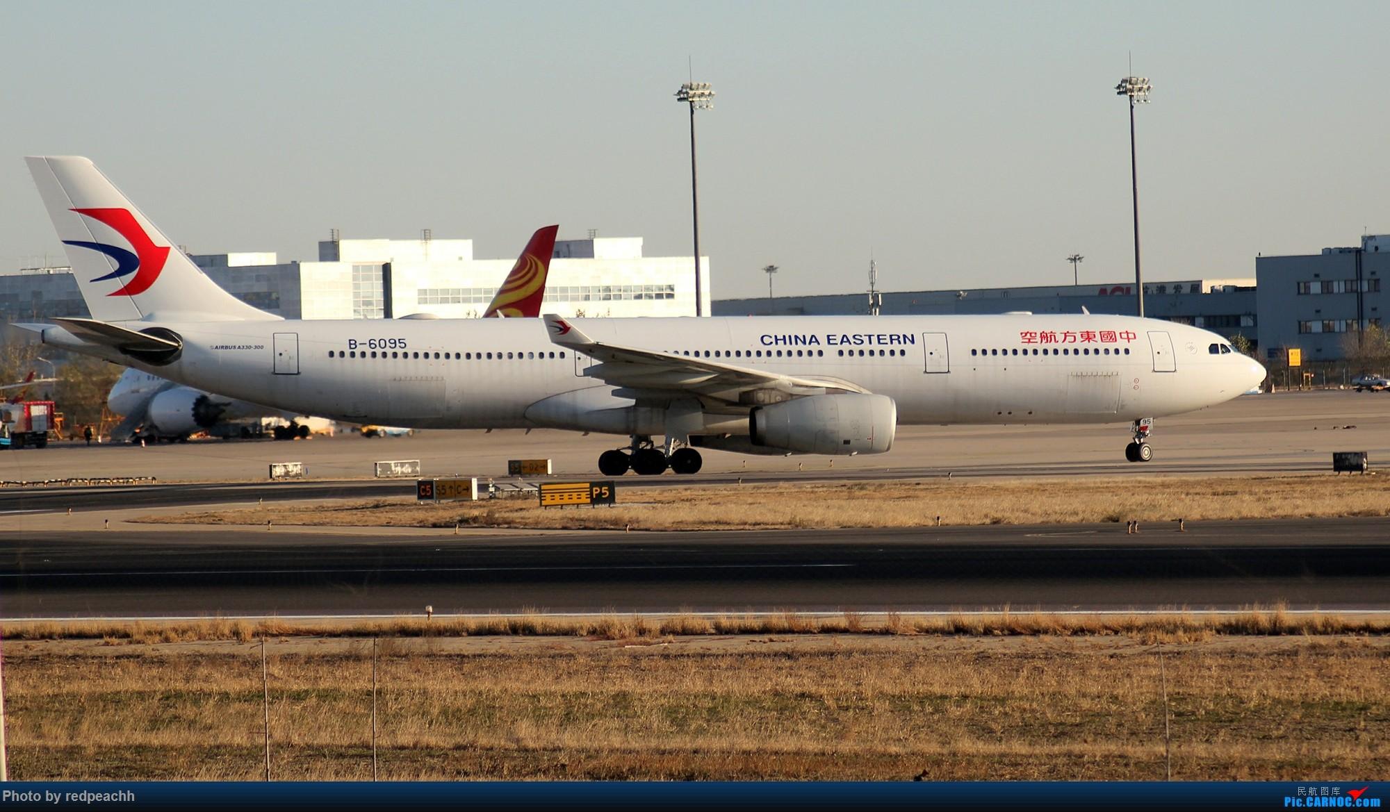 Re:[原创](持续更新)河北人为拍机而首都机场2日游(杨二营、八卦台)虽均为常规货但值得纪念(36L) AIRBUS A330-300 B-6095 中国北京首都国际机场