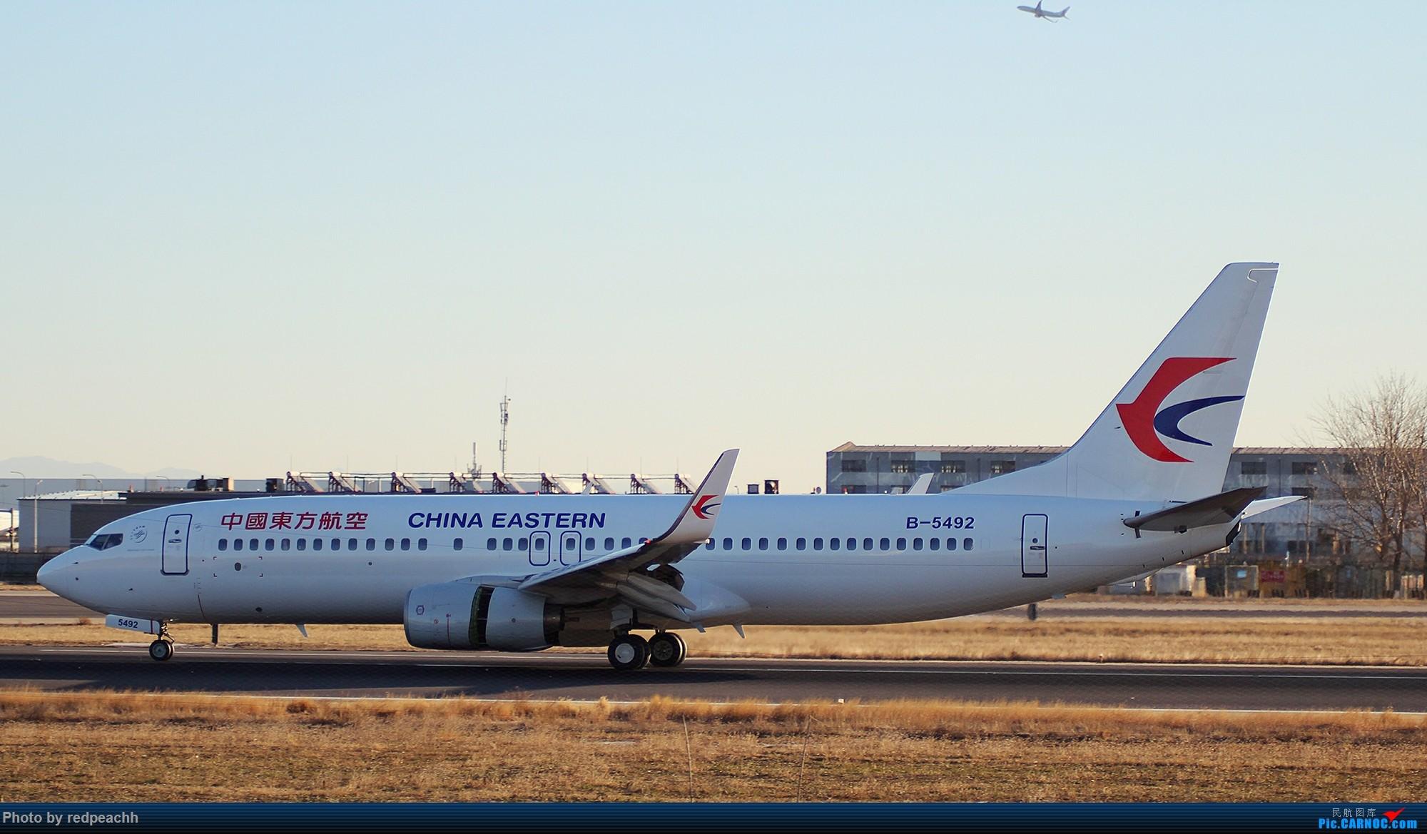 Re:[原创](持续更新)河北人为拍机而首都机场2日游(杨二营、八卦台)虽均为常规货但值得纪念(36L) BOEING 737-800 B-5492 中国北京首都国际机场