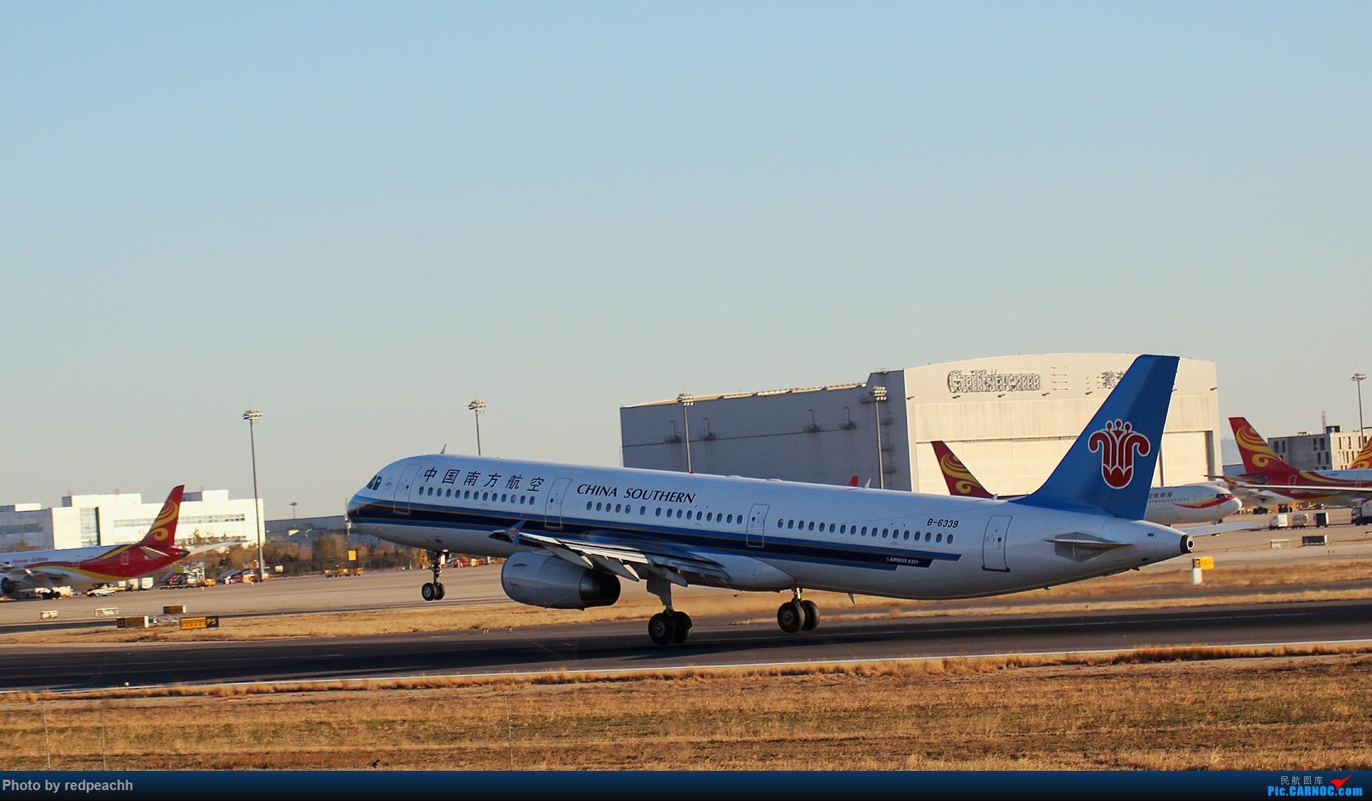 Re:[原创](持续更新)河北人为拍机而首都机场2日游(杨二营、八卦台)虽均为常规货但值得纪念(36L) AIRBUS A321-200 B-6339 中国北京首都国际机场