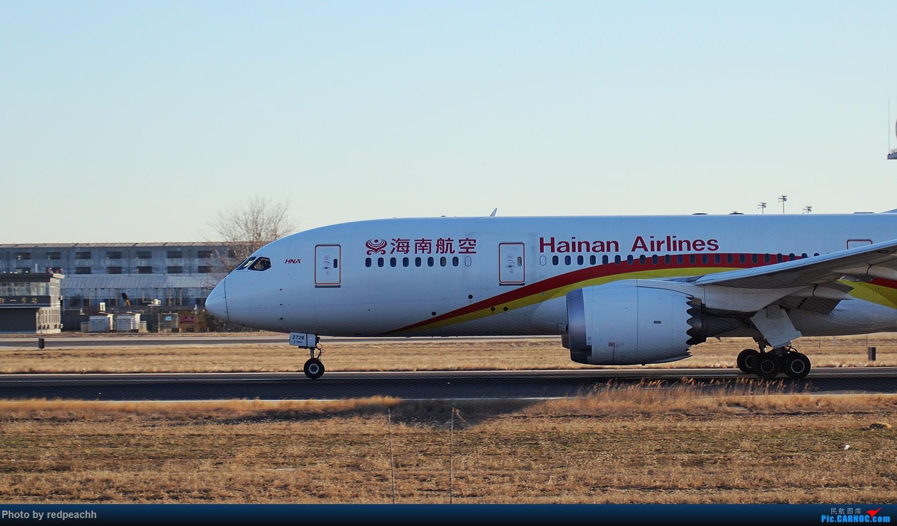 Re:[原创](持续更新)河北人为拍机而首都机场2日游(杨二营、八卦台)虽均为常规货但值得纪念(36L) BOEING 787-8 B-2728 中国北京首都国际机场