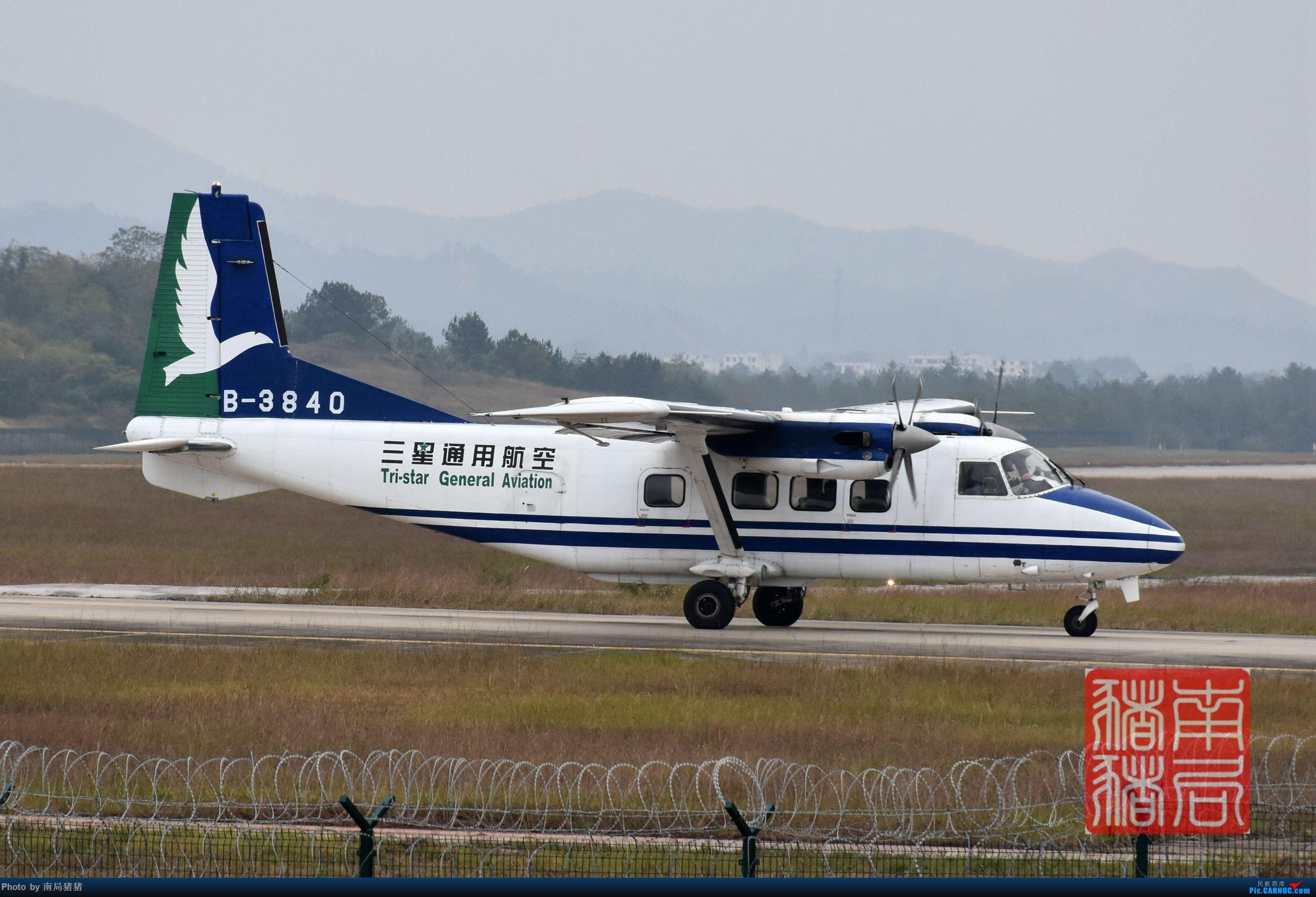 Re:[原创]KOW赣州黄金机场(通航运12,北部湾变形金刚) HAFEI Y12E B-3840 中国赣州黄金机场