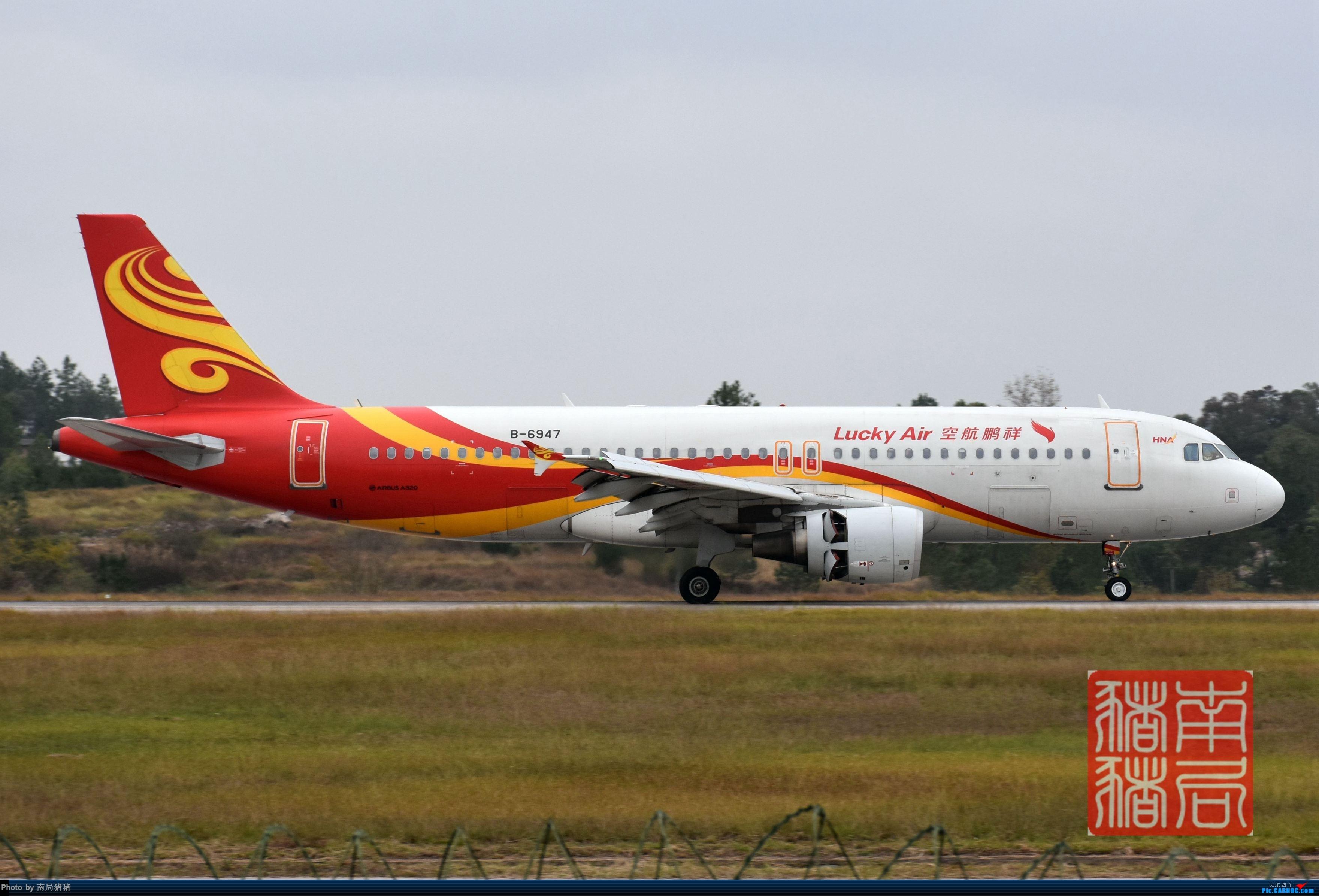 Re:[原创]KOW赣州黄金机场(通航运12,北部湾变形金刚) AIRBUS A320-200 B-6947 中国赣州黄金机场