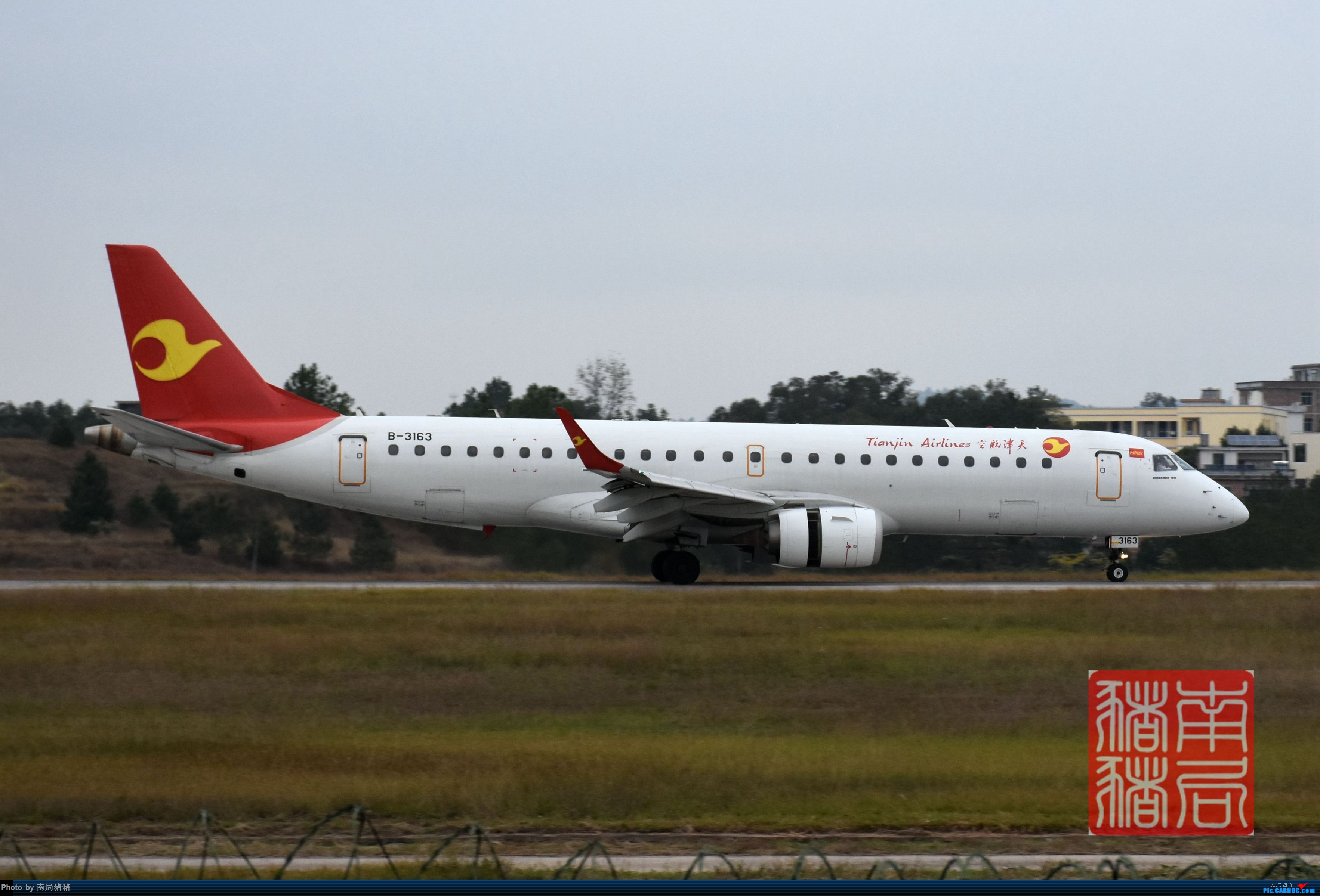 Re:[原创]KOW赣州黄金机场(通航运12,北部湾变形金刚) EMBRAER E-190 B-3163 中国赣州黄金机场