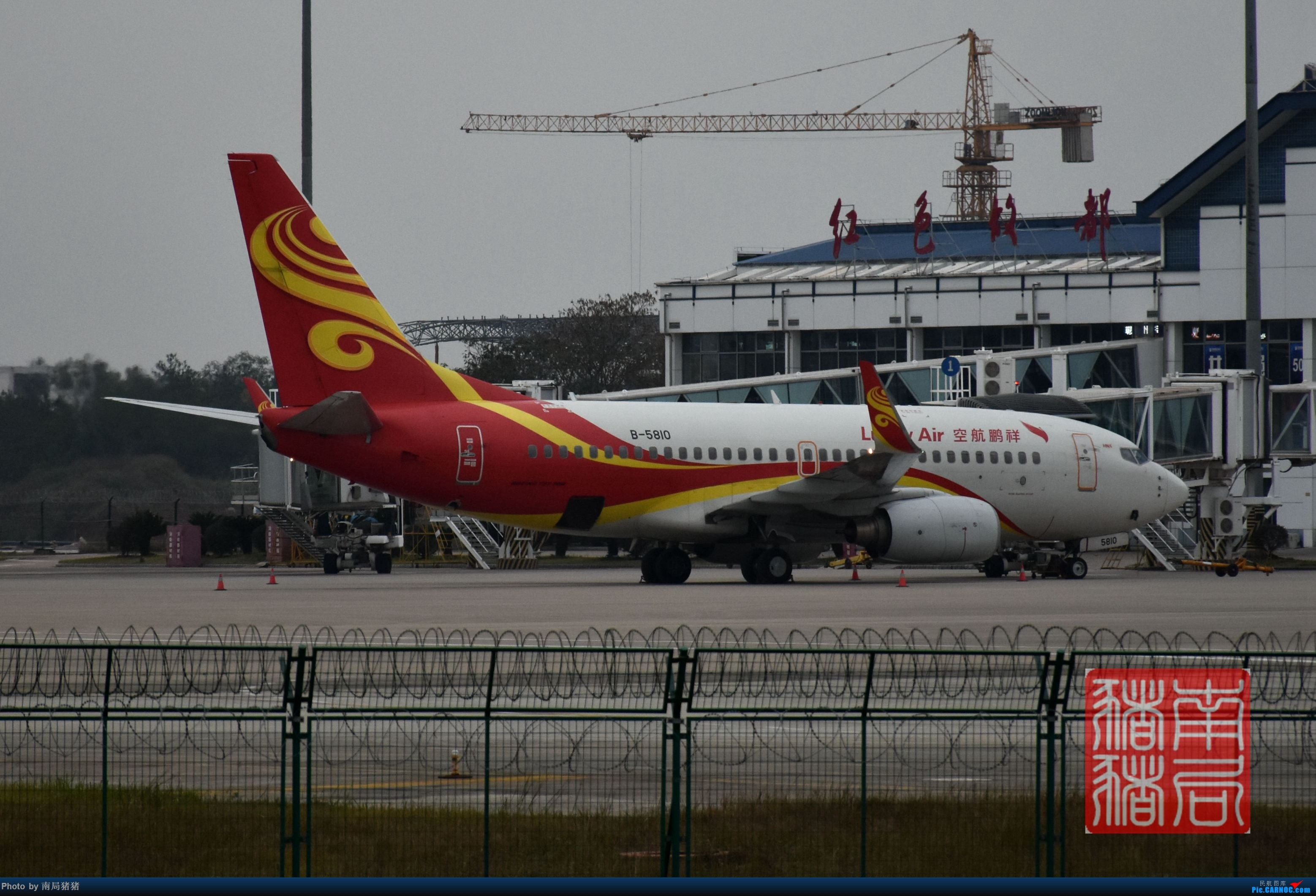 Re:[原创]KOW赣州黄金机场(通航运12,北部湾变形金刚) BOEING 737-700 B-5810 中国赣州黄金机场