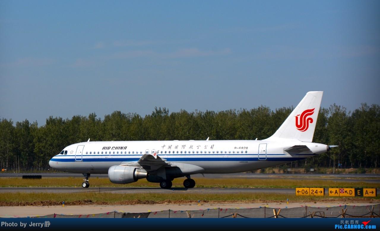 Re:[SHE]沈阳桃仙机场,2017年国庆后拍机 AIRBUS A320-200 B-6828