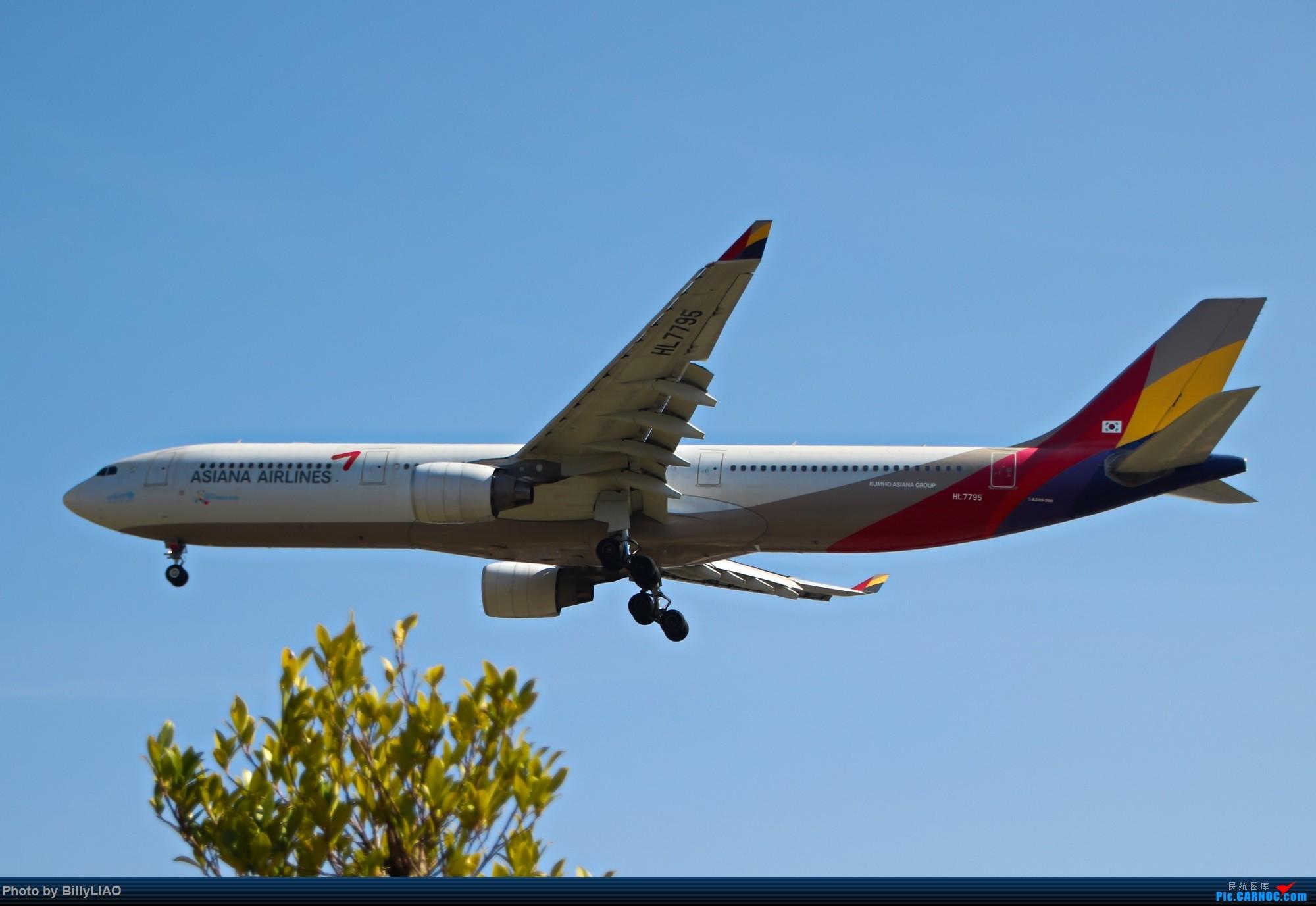 Re:[原创]难得的好天,去趟CAN AIRBUS A300B2-200 HL 7795 中国广州白云国际机场