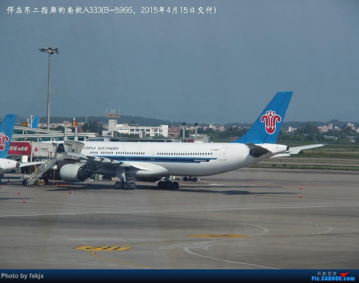 【fskjx的飞行游记☆56】随心而行·老挝万象&琅勃拉邦 AIRBUS A330-300 B-5966 中国广州白云国际机场