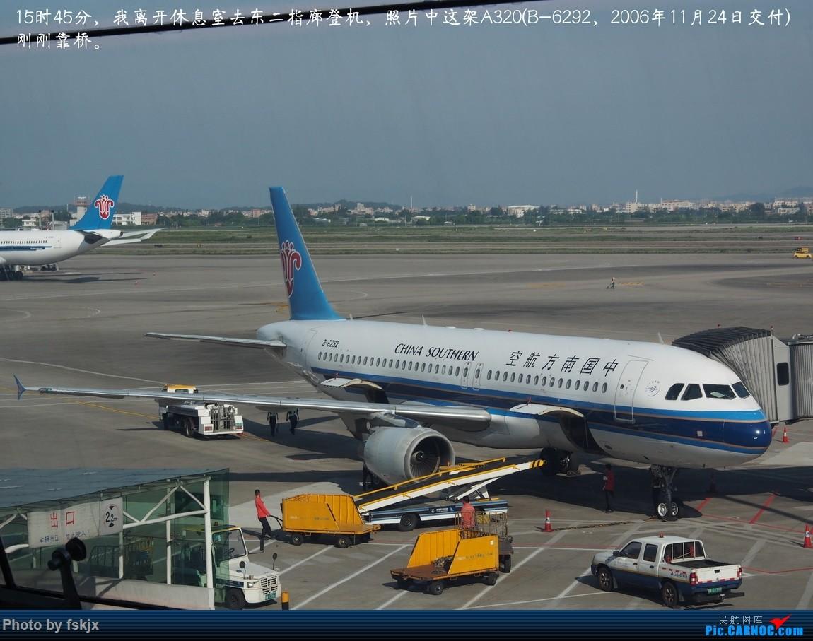 【fskjx的飞行游记☆56】随心而行·老挝万象&琅勃拉邦 AIRBUS A320-200 B-6292 中国广州白云国际机场