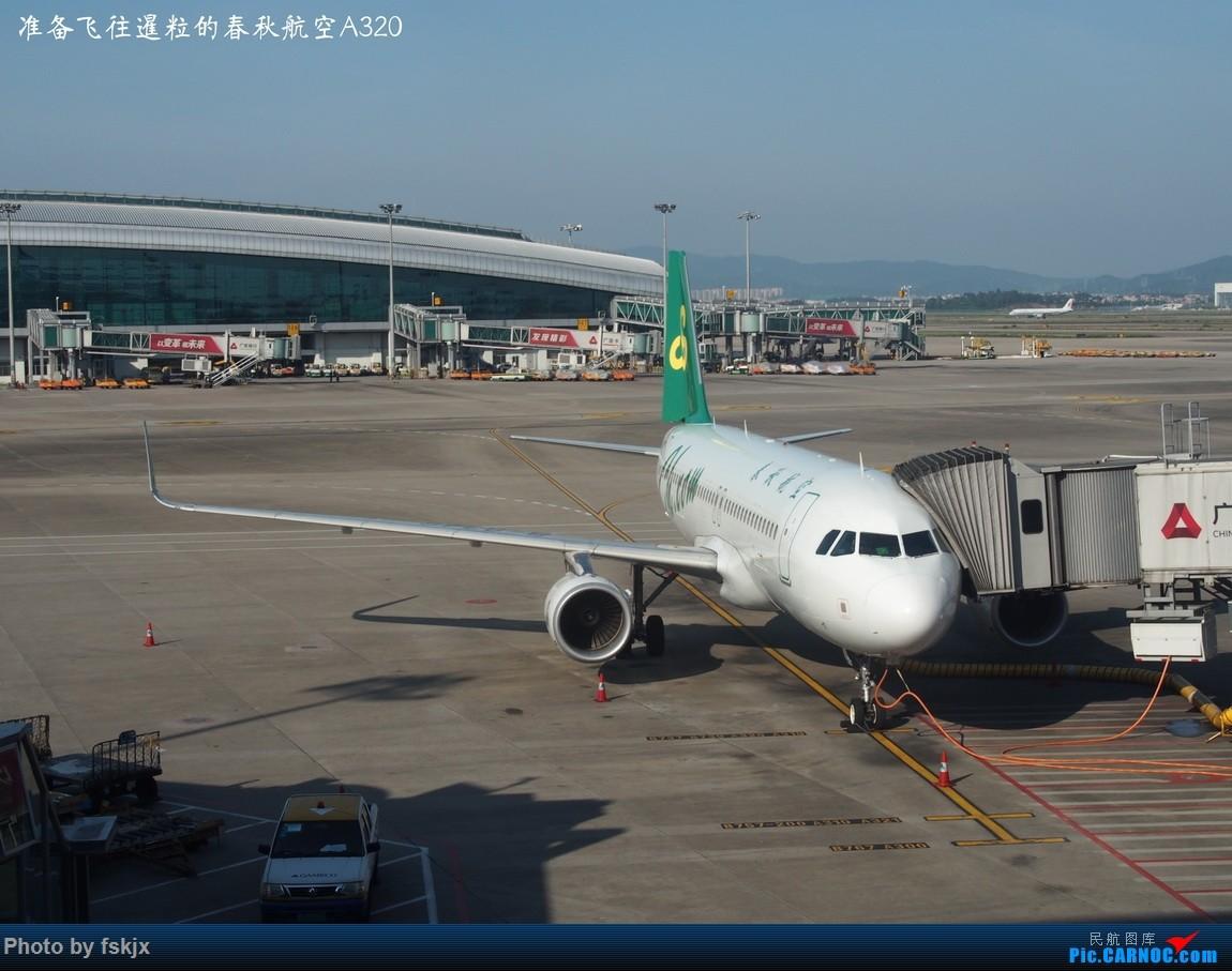 【fskjx的飞行游记☆56】随心而行·老挝万象&琅勃拉邦 AIRBUS A320-200  中国广州白云国际机场