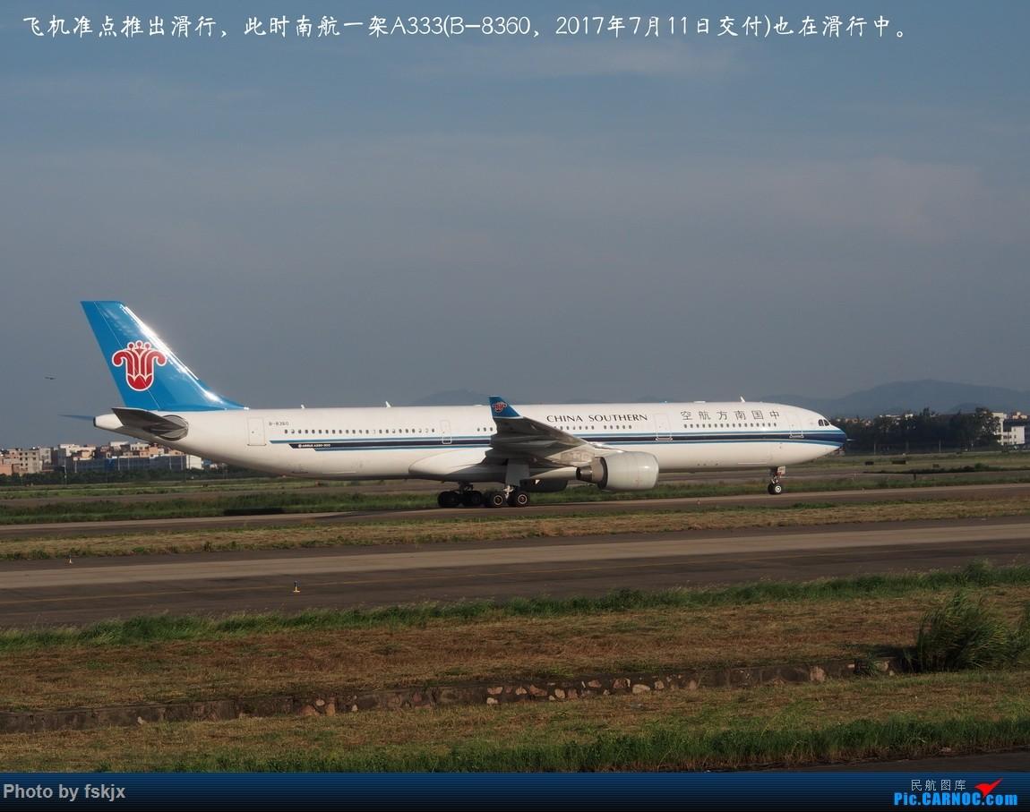 【fskjx的飞行游记☆56】随心而行·老挝万象&琅勃拉邦 AIRBUS A330-300 B-8360 中国广州白云国际机场