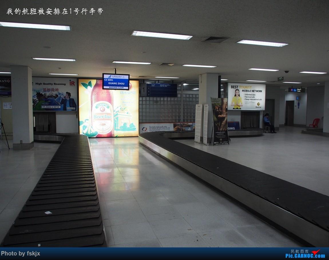 【fskjx的飞行游记☆56】随心而行·老挝万象&琅勃拉邦    老挝万象瓦岱机场