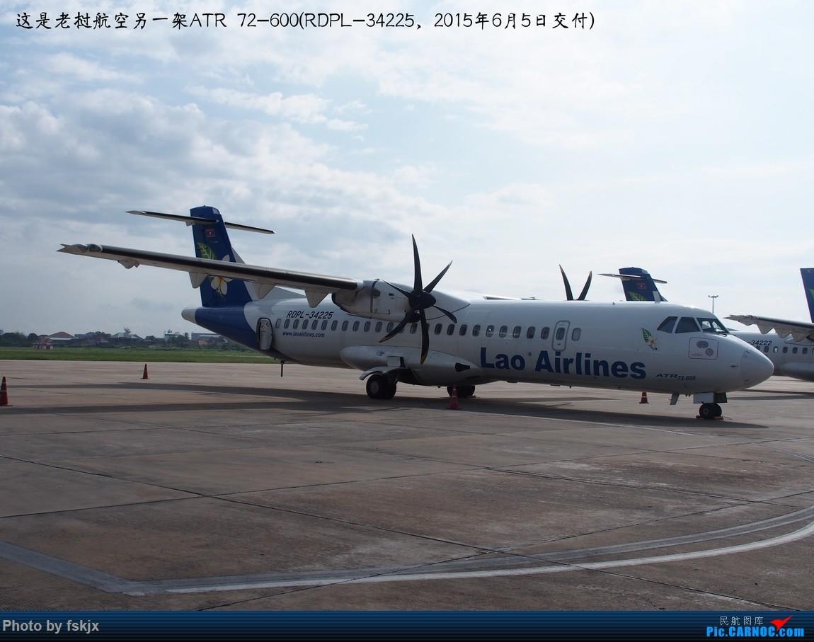 【fskjx的飞行游记☆56】随心而行·老挝万象&琅勃拉邦 ATR-72 RDPL-34225 老挝万象瓦岱机场