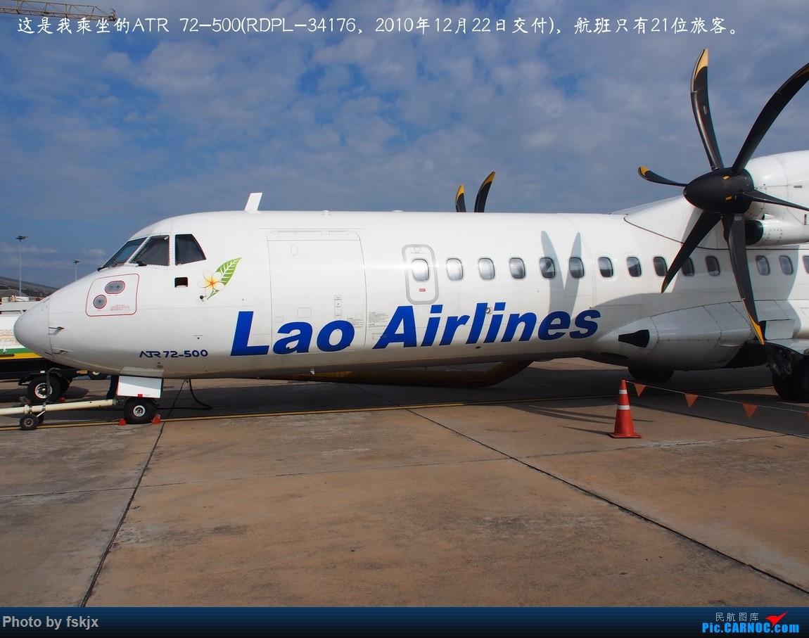 【fskjx的飞行游记☆56】随心而行·老挝万象&琅勃拉邦 ATR-72 RDPL-34176 老挝万象瓦岱机场