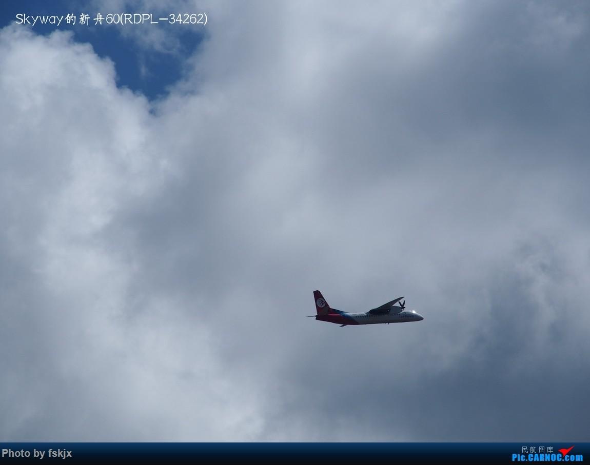 【fskjx的飞行游记☆56】随心而行·老挝万象&琅勃拉邦 XIAN AIRCRAFT MA 60 RDPL-34262