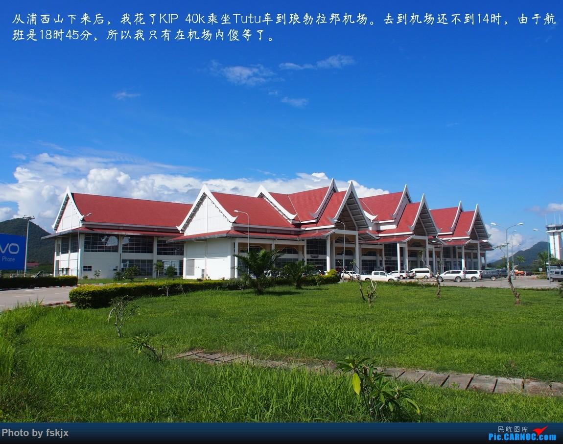 【fskjx的飞行游记☆56】随心而行·老挝万象&琅勃拉邦 XIAN AIRCRAFT MA 60 RDPL-34262  老挝朗勃拉邦机场