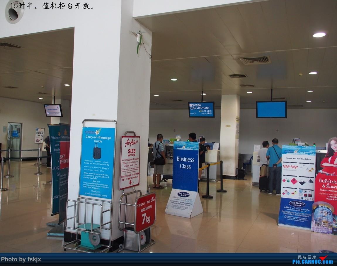 【fskjx的飞行游记☆56】随心而行·老挝万象&琅勃拉邦 AIRBUS A320 HS-ABX 老挝朗勃拉邦机场 老挝朗勃拉邦机场