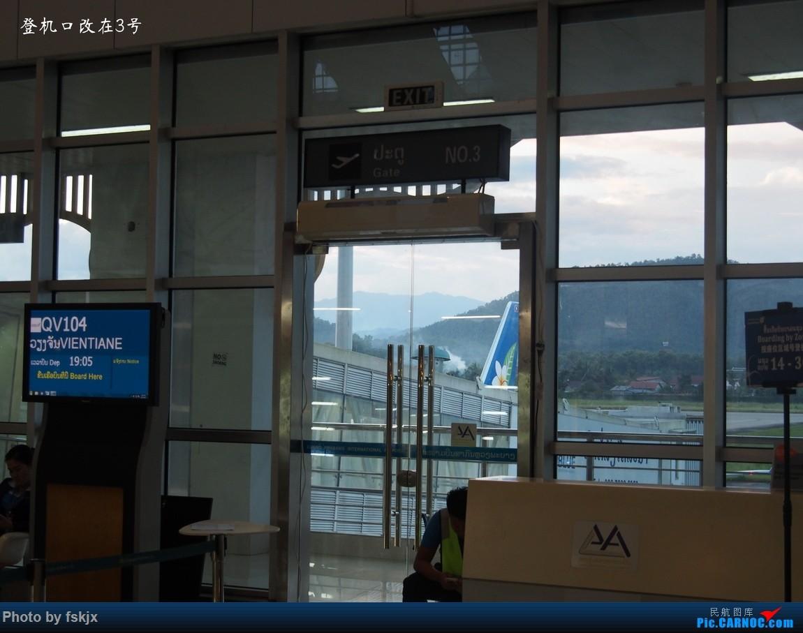 【fskjx的飞行游记☆56】随心而行·老挝万象&琅勃拉邦 AIRBUS A320 RDPL-34224 老挝朗勃拉邦机场 老挝朗勃拉邦机场