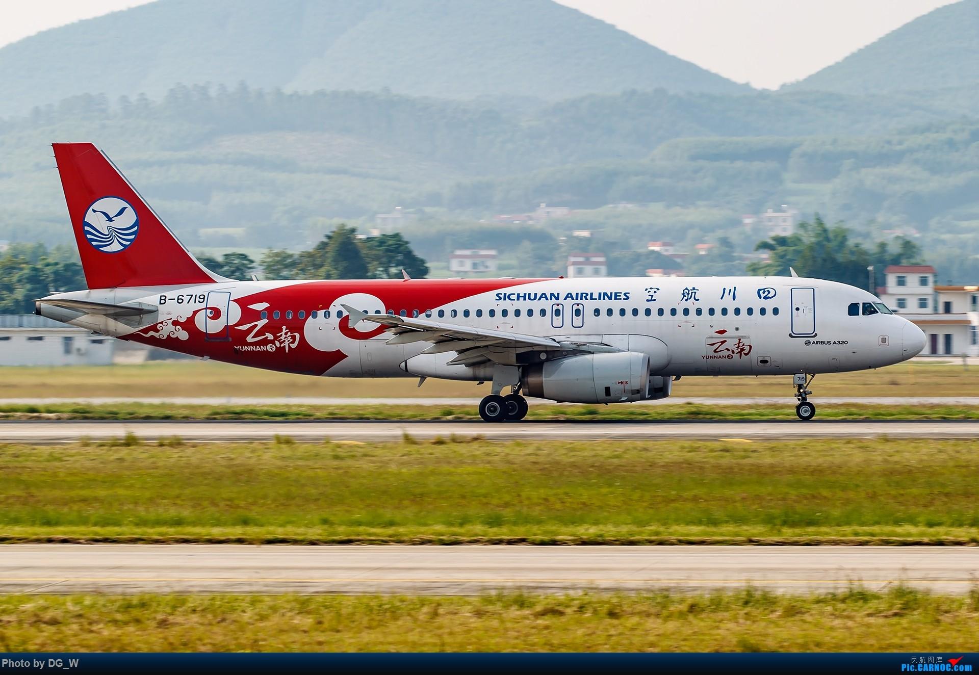 [原创]【南宁飞友】烂天作业之空客专场 AIRBUS A320-200 B-6719 中国南宁吴圩国际机场