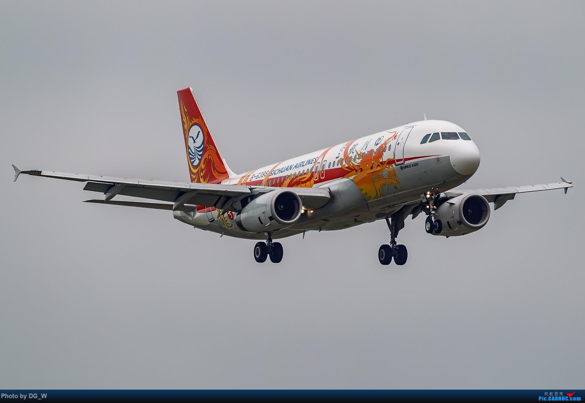 Re:[原创]【南宁飞友】烂天作业之空客专场 AIRBUS A320-200 B-6388 中国南宁吴圩国际机场