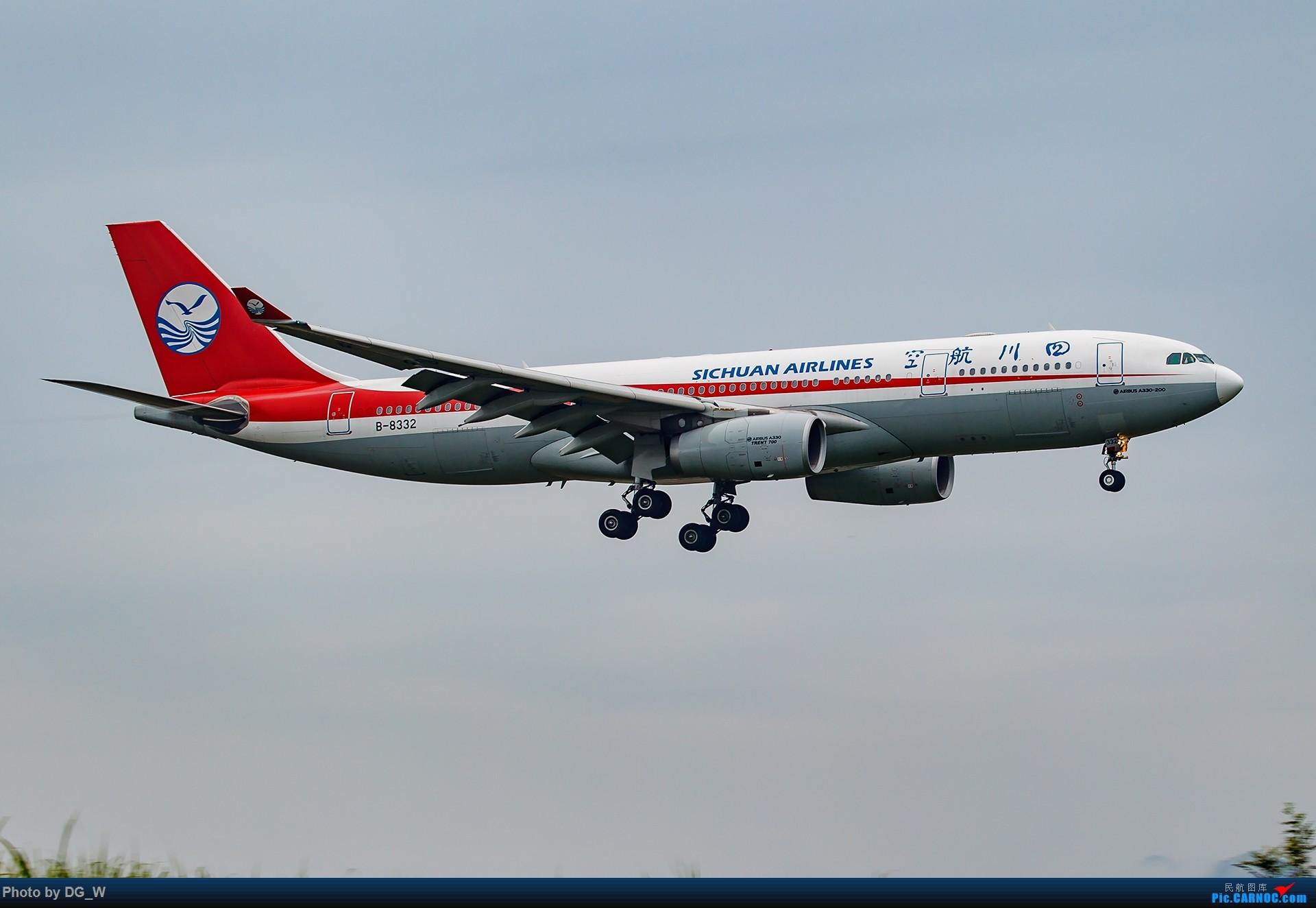 Re:[原创]【南宁飞友】烂天作业之空客专场 AIRBUS A330-200 B-8332 中国南宁吴圩国际机场