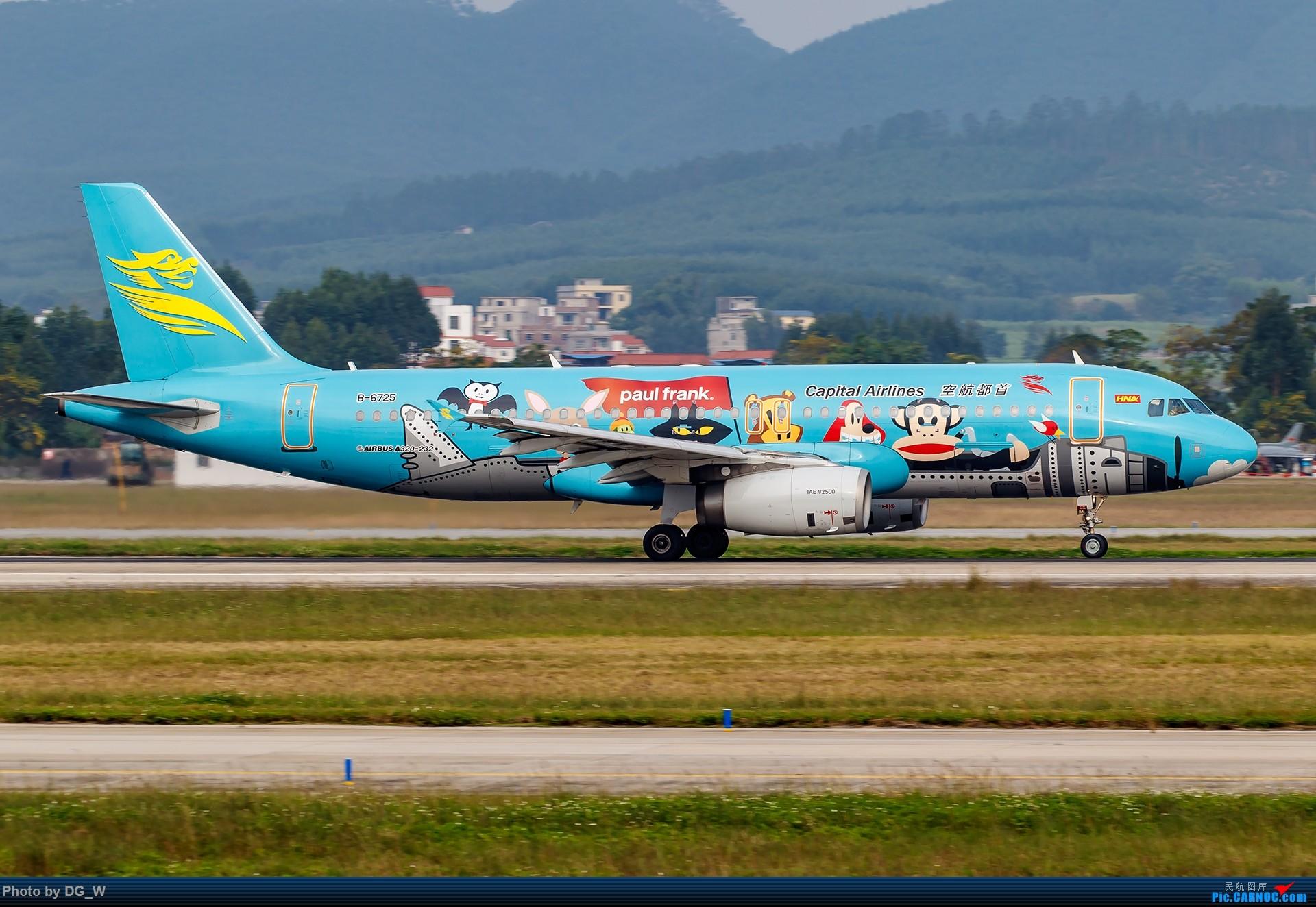 Re:[原创]【南宁飞友】烂天作业之空客专场 AIRBUS A320-200 B-6725 中国南宁吴圩国际机场