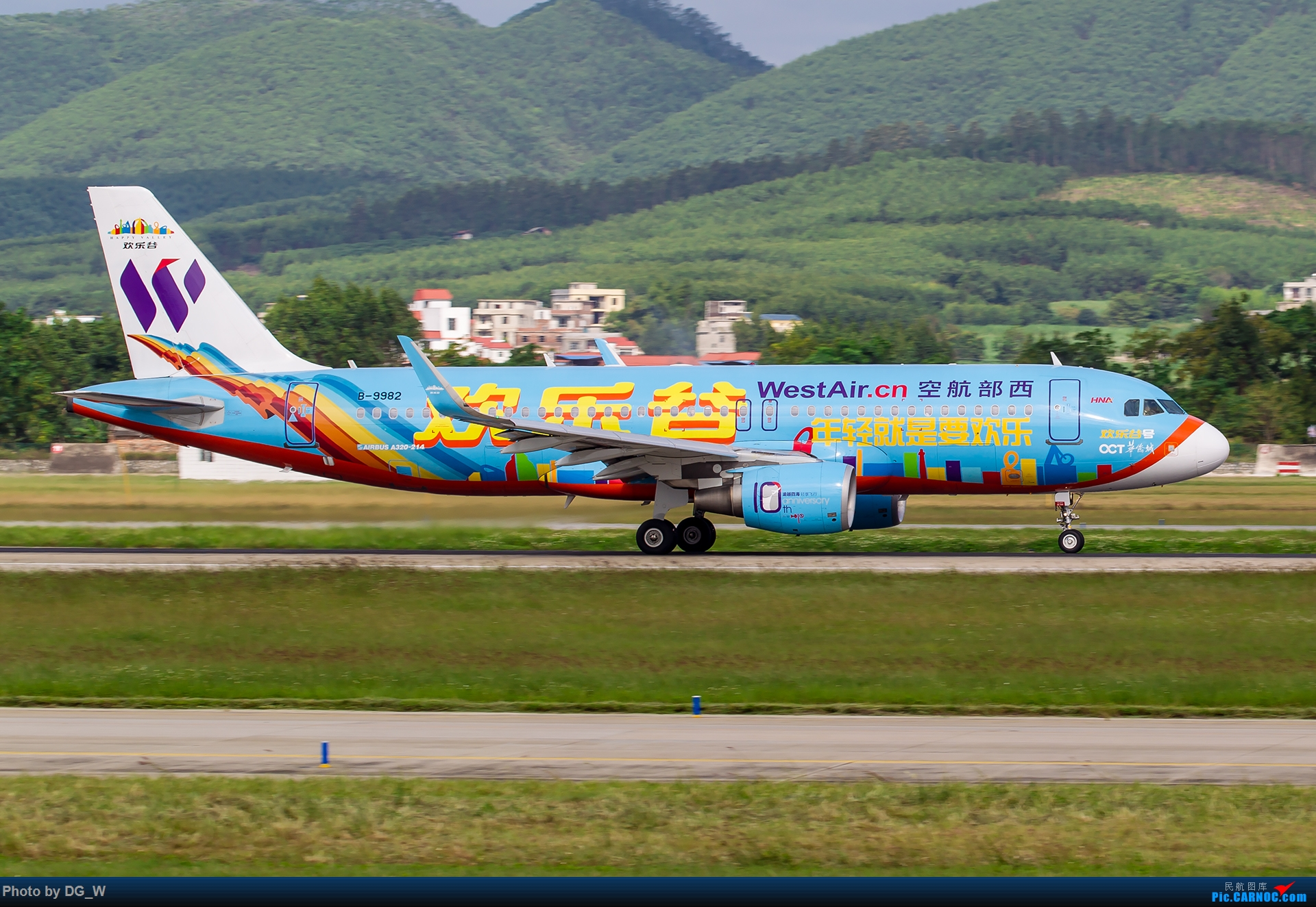 Re:[原创]【南宁飞友】烂天作业之空客专场 AIRBUS A320-200 B-9982 中国南宁吴圩国际机场