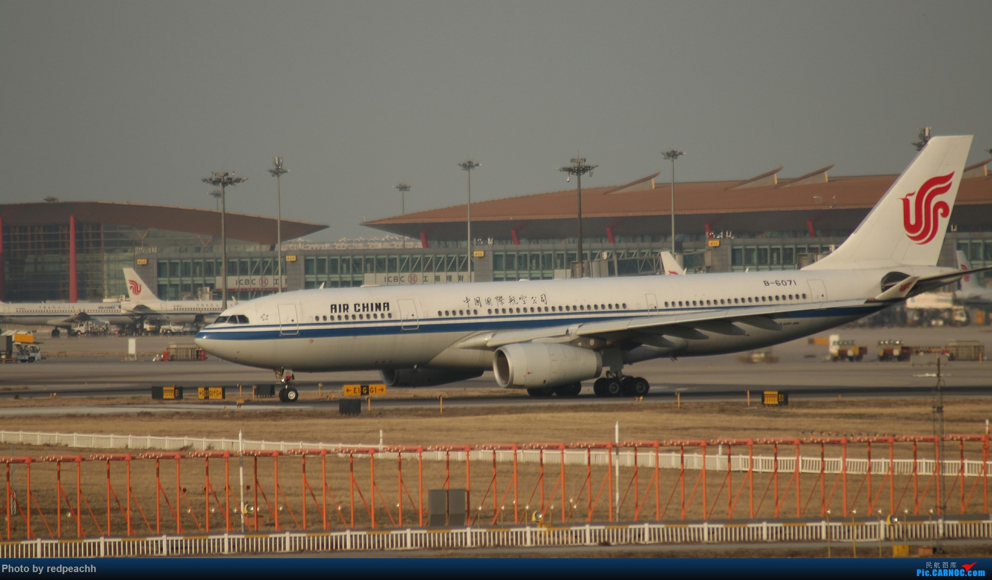 [原创]渣机渣镜头之人生首次八卦台拍机(都是常规货) AIRBUS A330-200 B-6071 中国北京首都国际机场